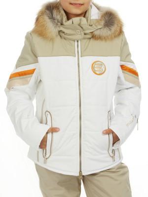 Купить Sportalm Одежда
