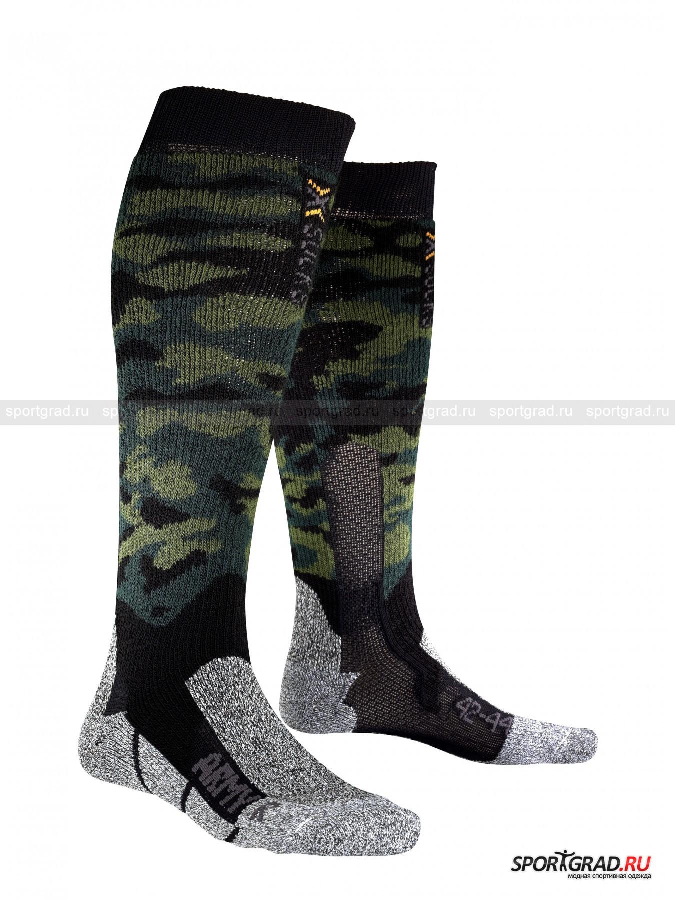 Носки унисекс Army Long X-SOCKS