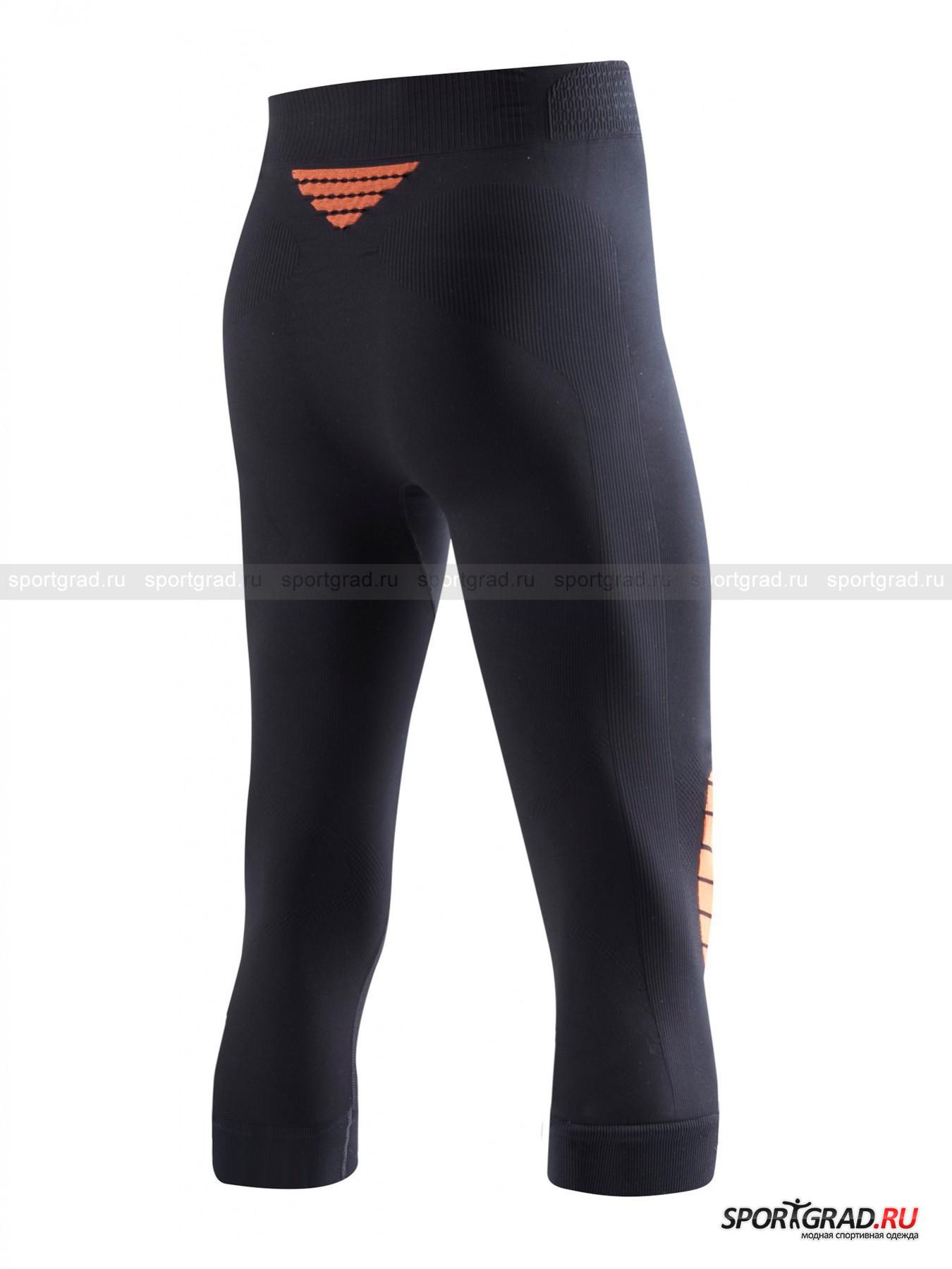 Белье: термобриджи мужские Pants Med Energ X-BIONIC для занятий спортом от Спортград