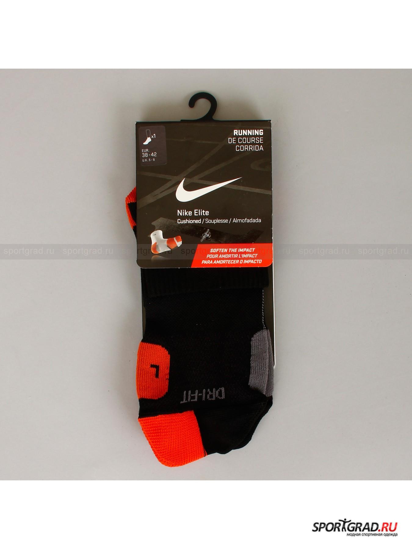 Носки для бега Elite Running Quarter NIKE