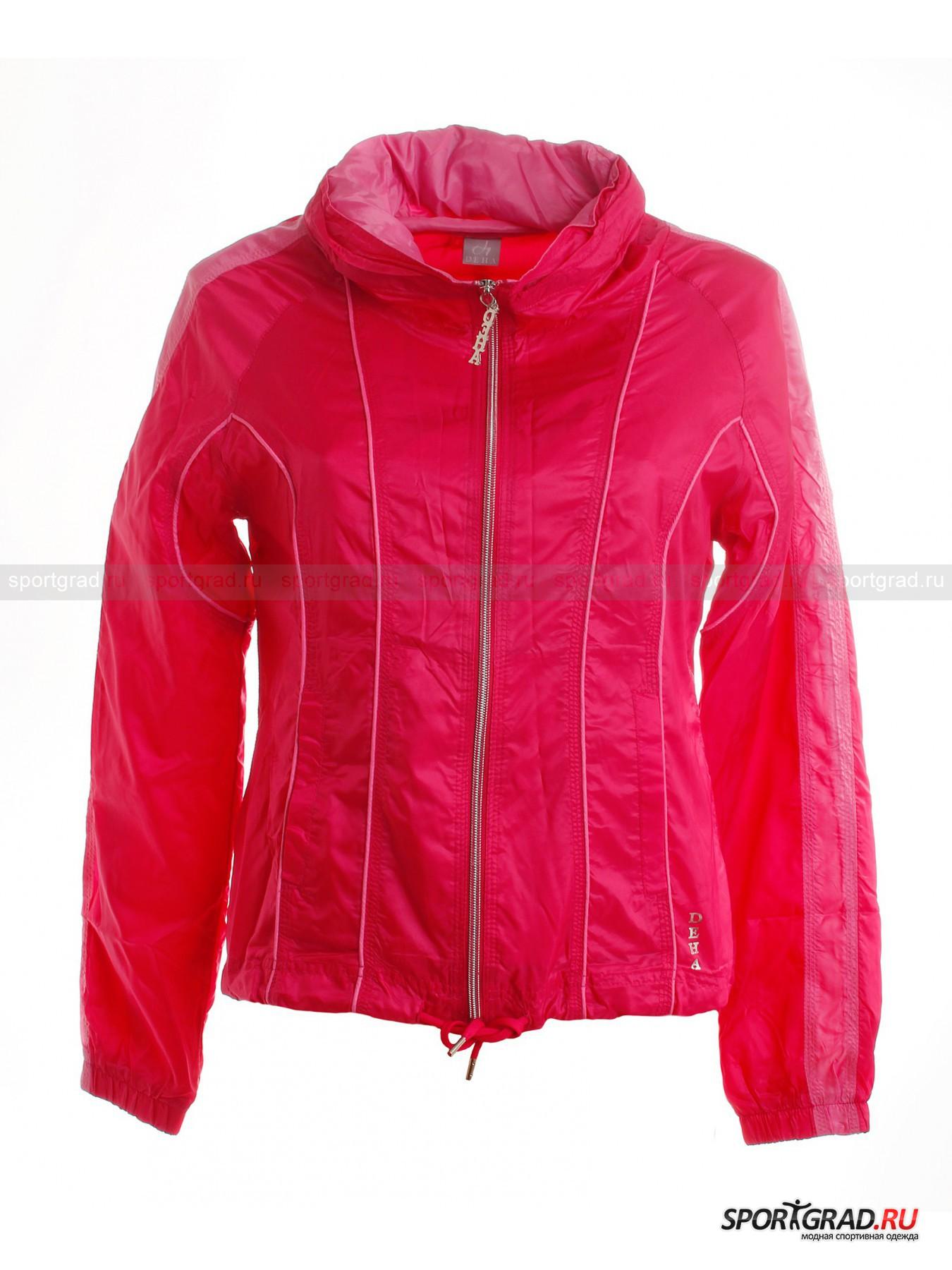 Куртка женcкая DEHA от Спортград