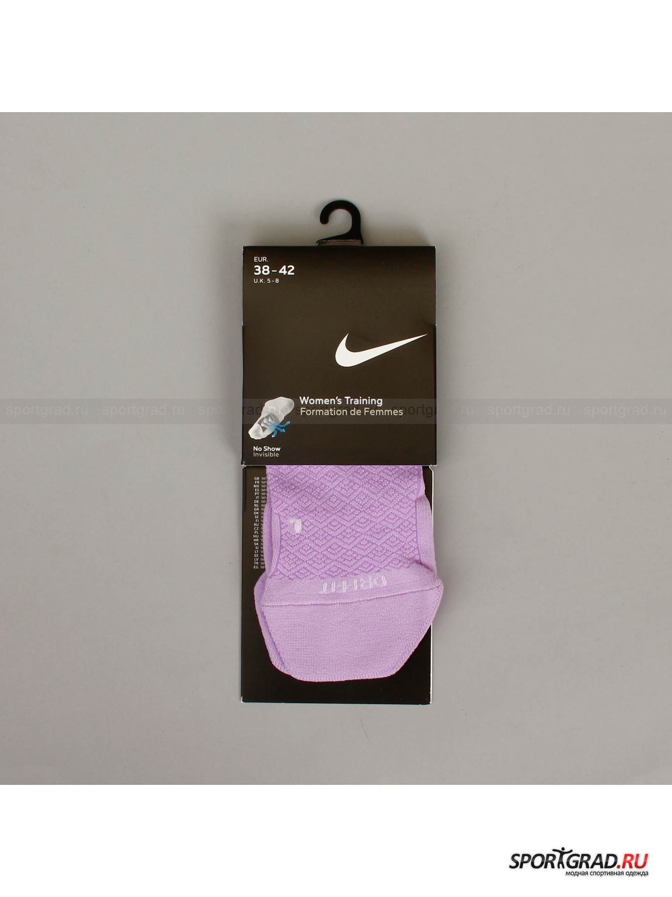 Носки жен training Series 1 No Show NIKE