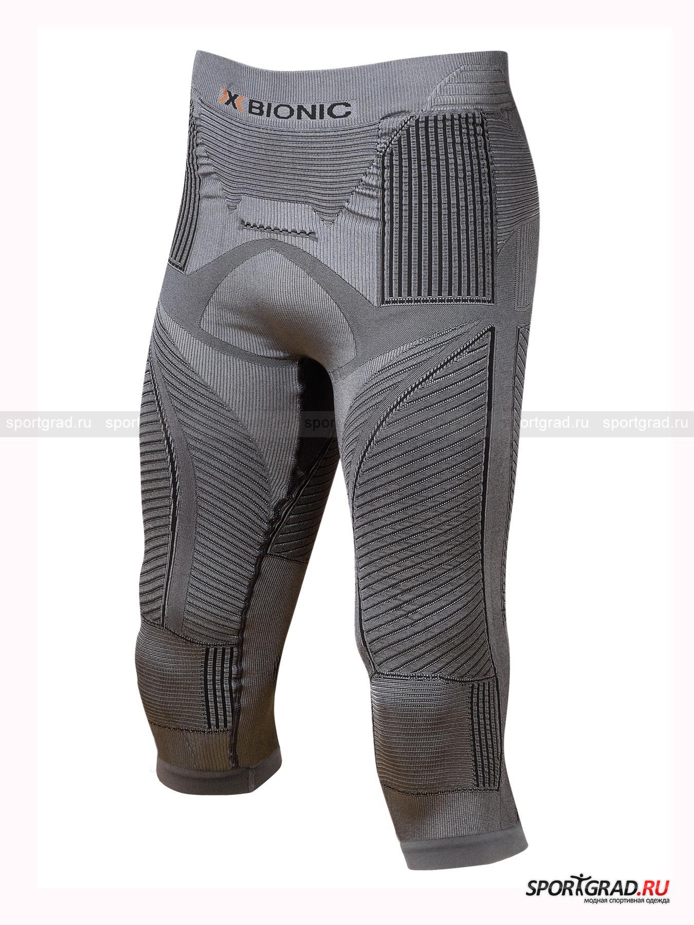 Белье: термобриджи мужские Pants Med RADIACTOR X-BIONIC для занятий спортом