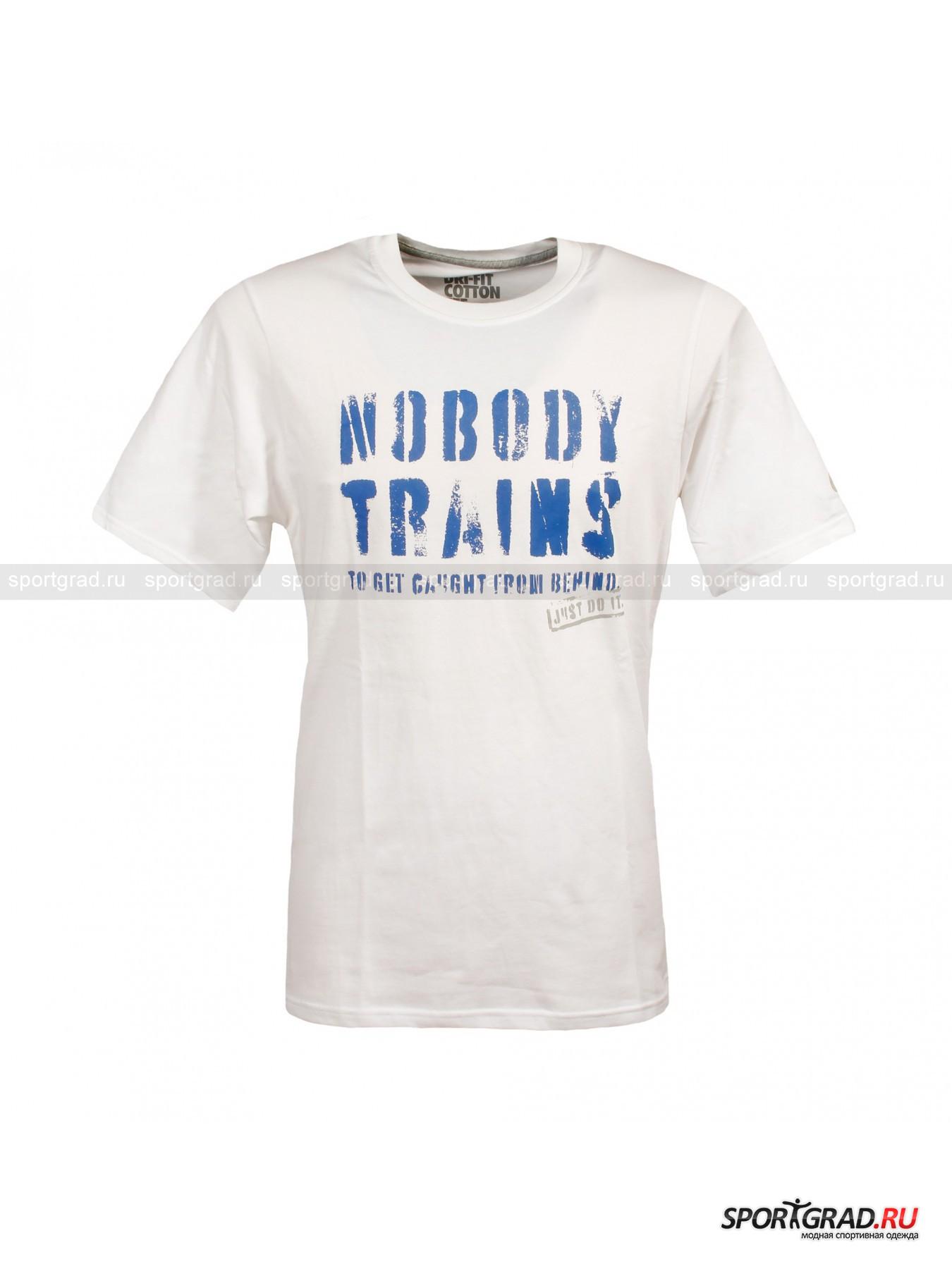 Футболка муж Nobody Trains II SS Tee NIKE