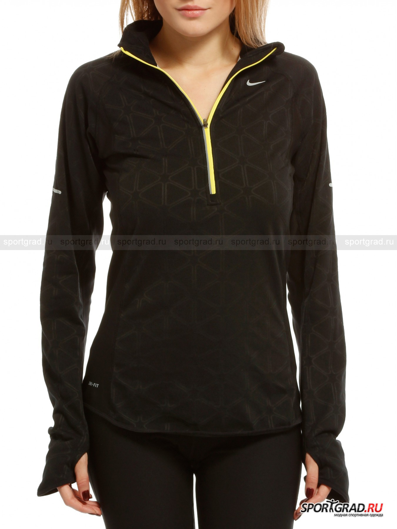 Свитер женский NIKE ELEMENT THERMAL HZ NIKE