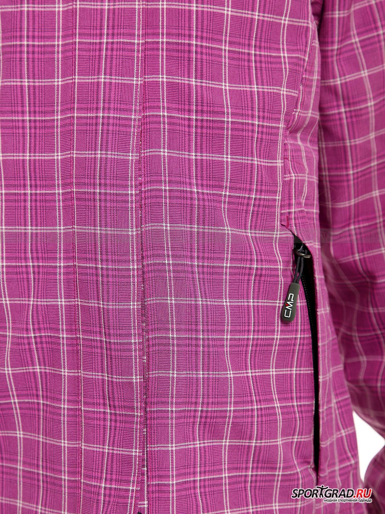 Куртка детская демисезонная CAMPAGNOLO от Спортград