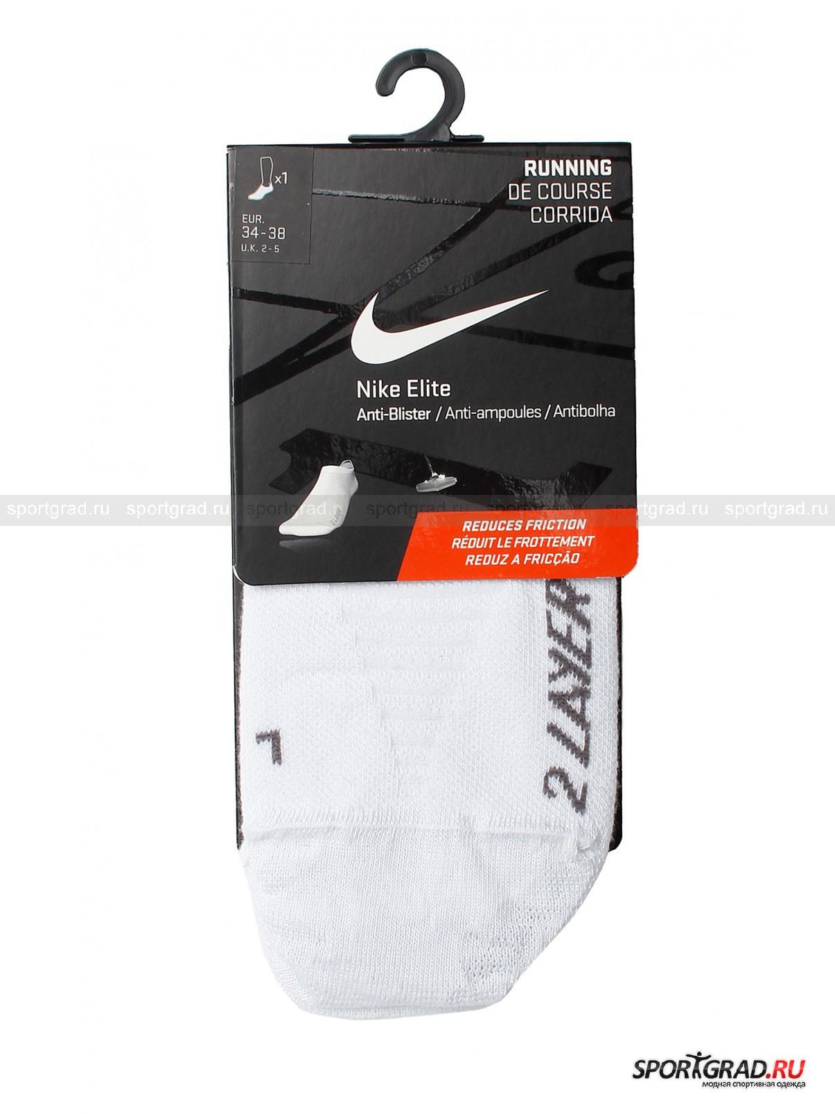 Носки беговые ELITE ANTI-BLISTER NIKEНоски<br>Беговые носки Nike из серии ELITE. К их преимуществам относится способность снижать нагрузку при перемещениях, эффективно отводить пот от кожи, оставляя ноги сухими дольше и исключать натирания, благодаря своей особой нескользящей структуре. В местах, подверженных натиранию и большим нагрузкам носки имеют 2 слоя, для улучшения вентиляции они дополнены сетчатыми вставками в верхней части стопы, а для защиты Ахиллова сухожилия носки снабжены мягкой двухслойной фигурной вставкой. Носки имеют анатомическую форму, спроектированную отдельно для левой и правой ноги, и помечены буквами L и R соответственно.<br><br>Возраст: Взрослый<br>Тип: Носки<br>Рекомендации по уходу: Деликатная ручная стирка при 30 градусах, щадящий ручной отжим, гладить при температуре до 110 градусов, вывернув наизнанку.<br>Состав: 59% полиэстер, 38% нейлон, 3% эластан.