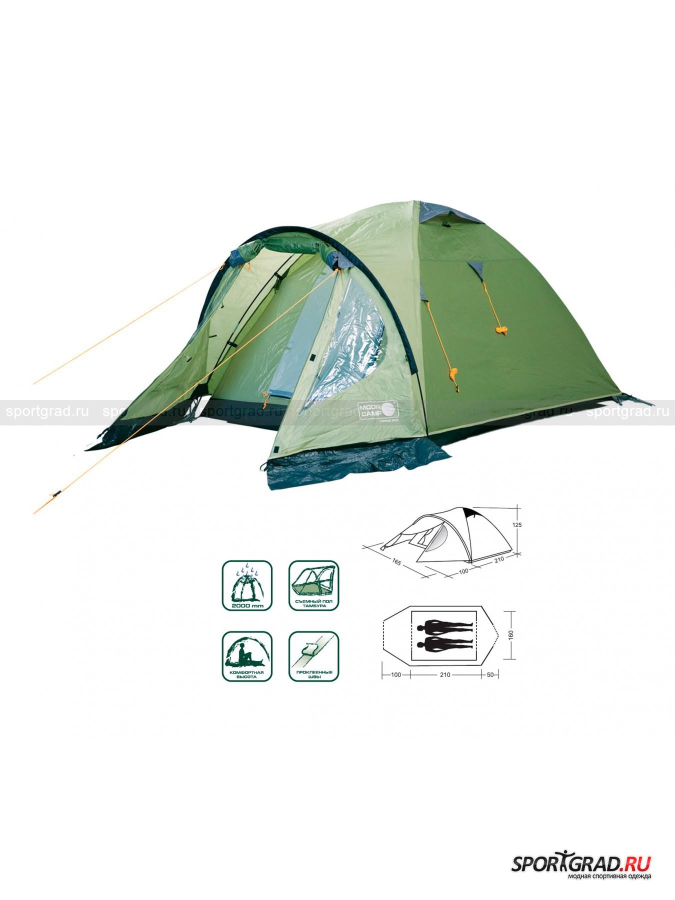 Палатка Torino 200 MOON CAMP от Спортград