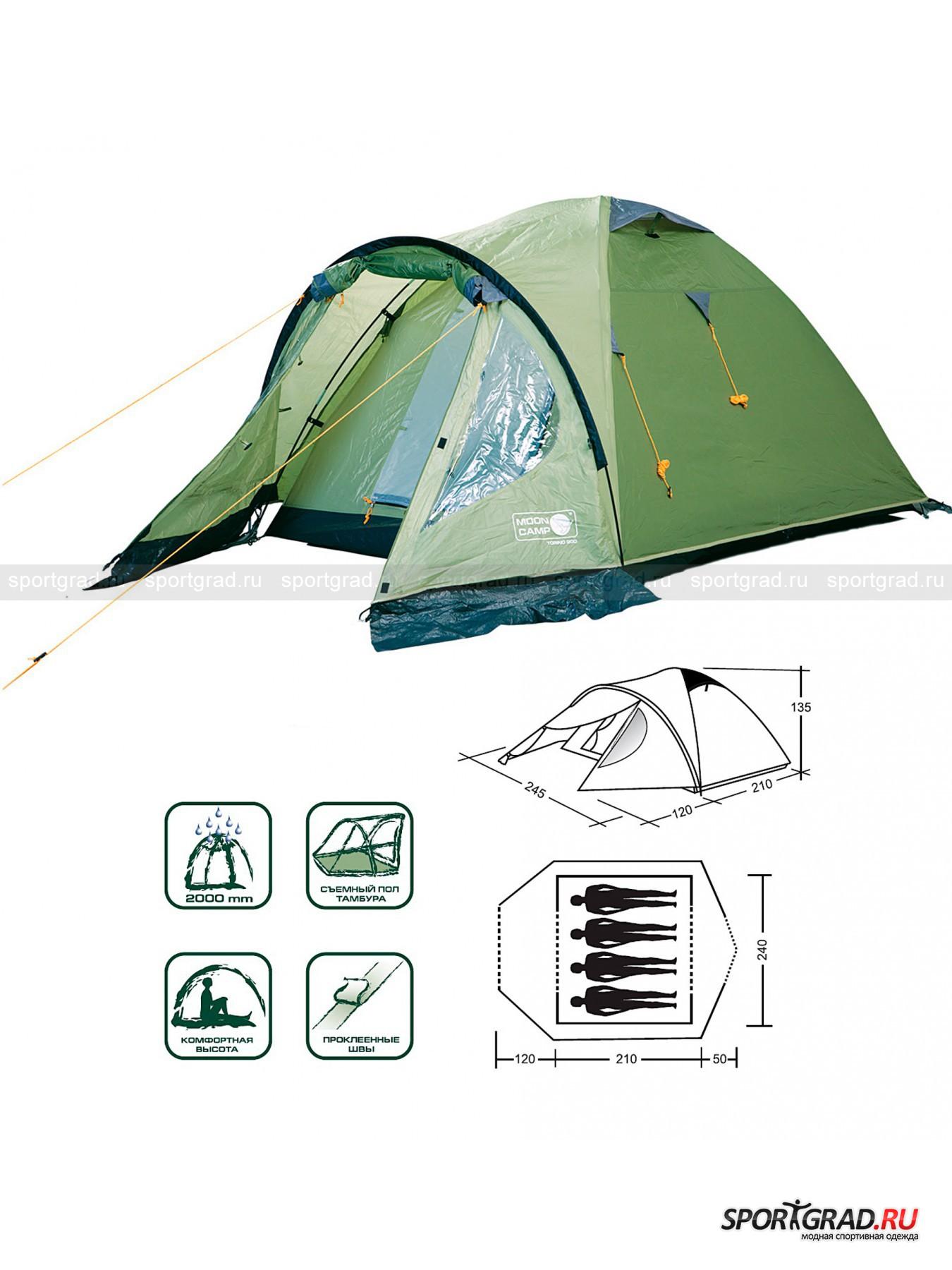 Палатка Torino 400 MOON CAMPПалатки<br>Универсальная туристская палатка с двумя входами и двумя тамбурами, передний тамбур вместительный с окнами, грязезащитной юбкой и съемным полом из полиэтилена.<br><br>Вентиляционные окна.<br>Тент: Полиэстер 185Т с полиуретановым покрытием, 2000 мм.<br>Внутренняя палатка: Дышащий полиэстер<br>Днище: Полиэтилен, 10000 мм.<br>Каркас: Фибергласс (стеклопластик), диаметр 9,5 мм.<br>Колышки: Сталь<br>Вес: 6,2 кг.<br><br>Возраст: Взрослый<br>Тип: Палатки