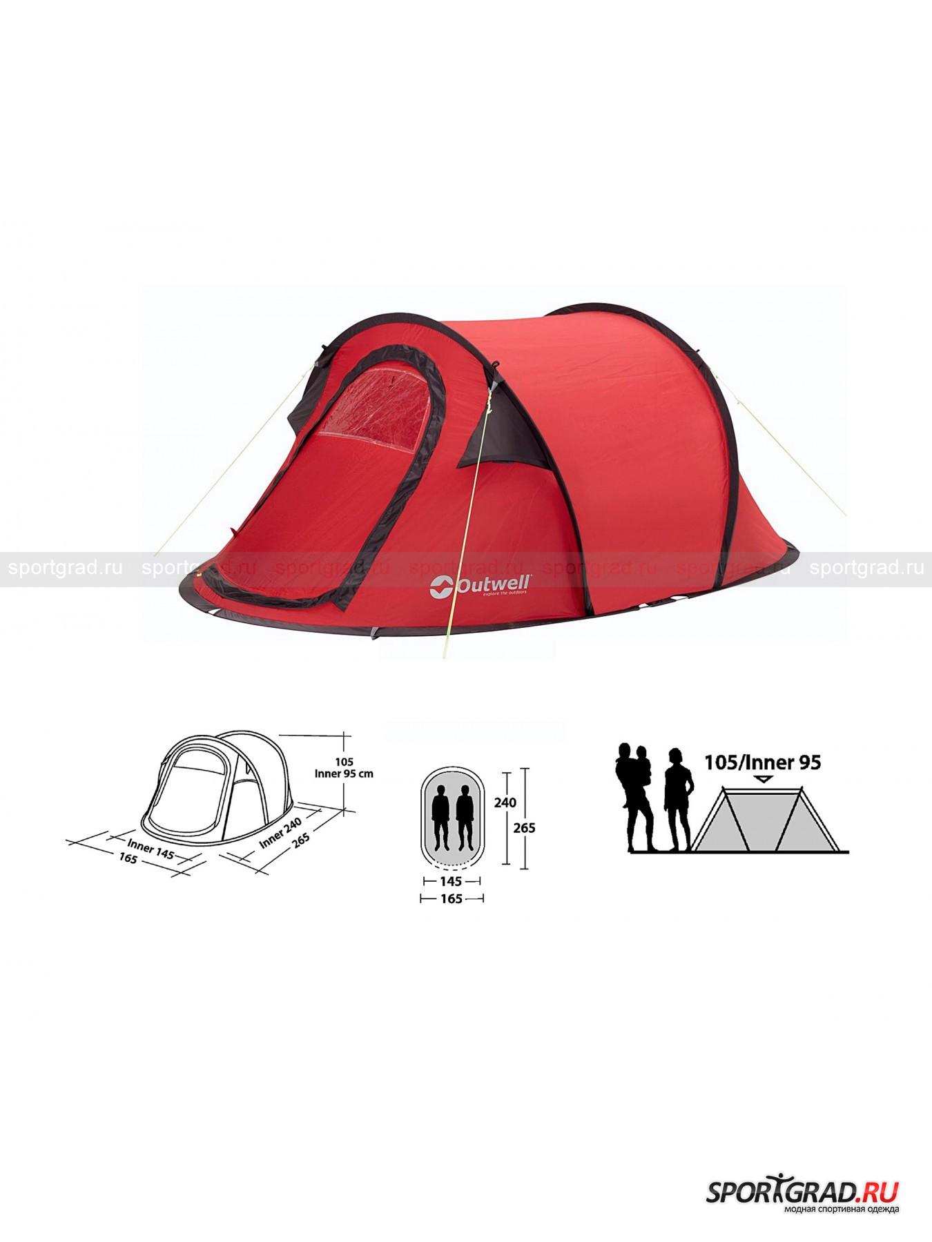 Палатка Vision 200 OUTWELL от Спортград