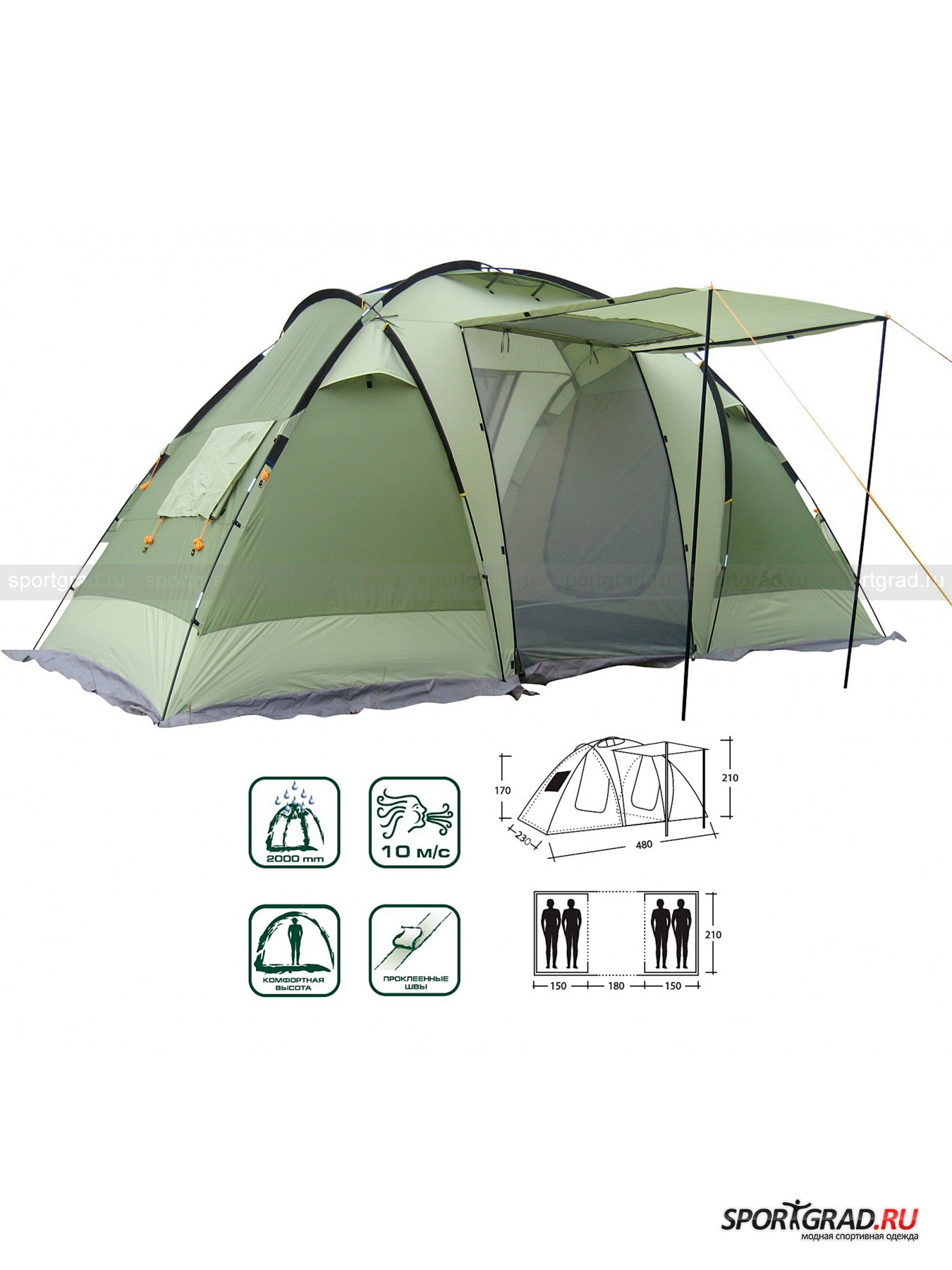 Палатка Brenta 400 MOON CAMP от Спортград
