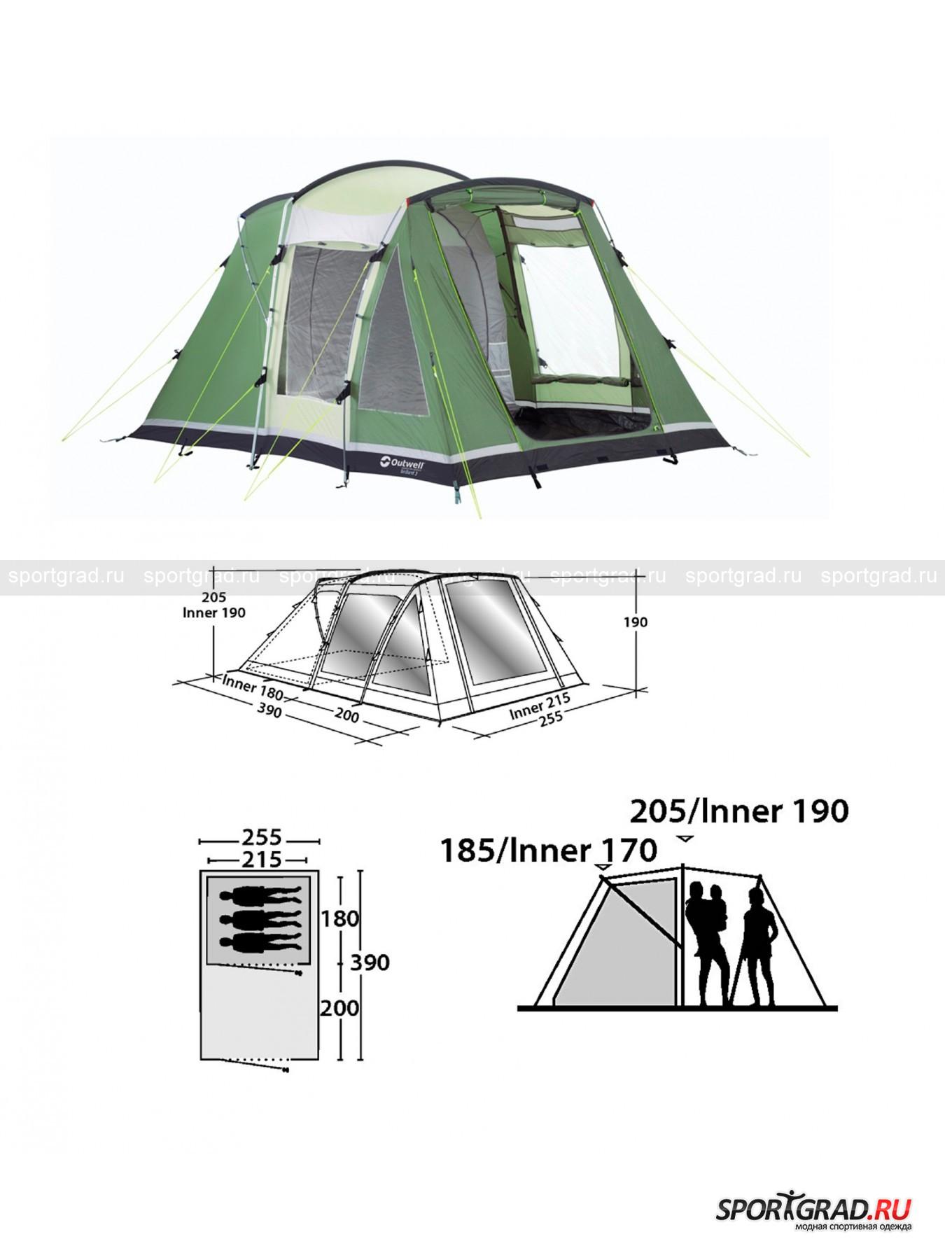 Палатка Birdland 3 OUTWELL от Спортград