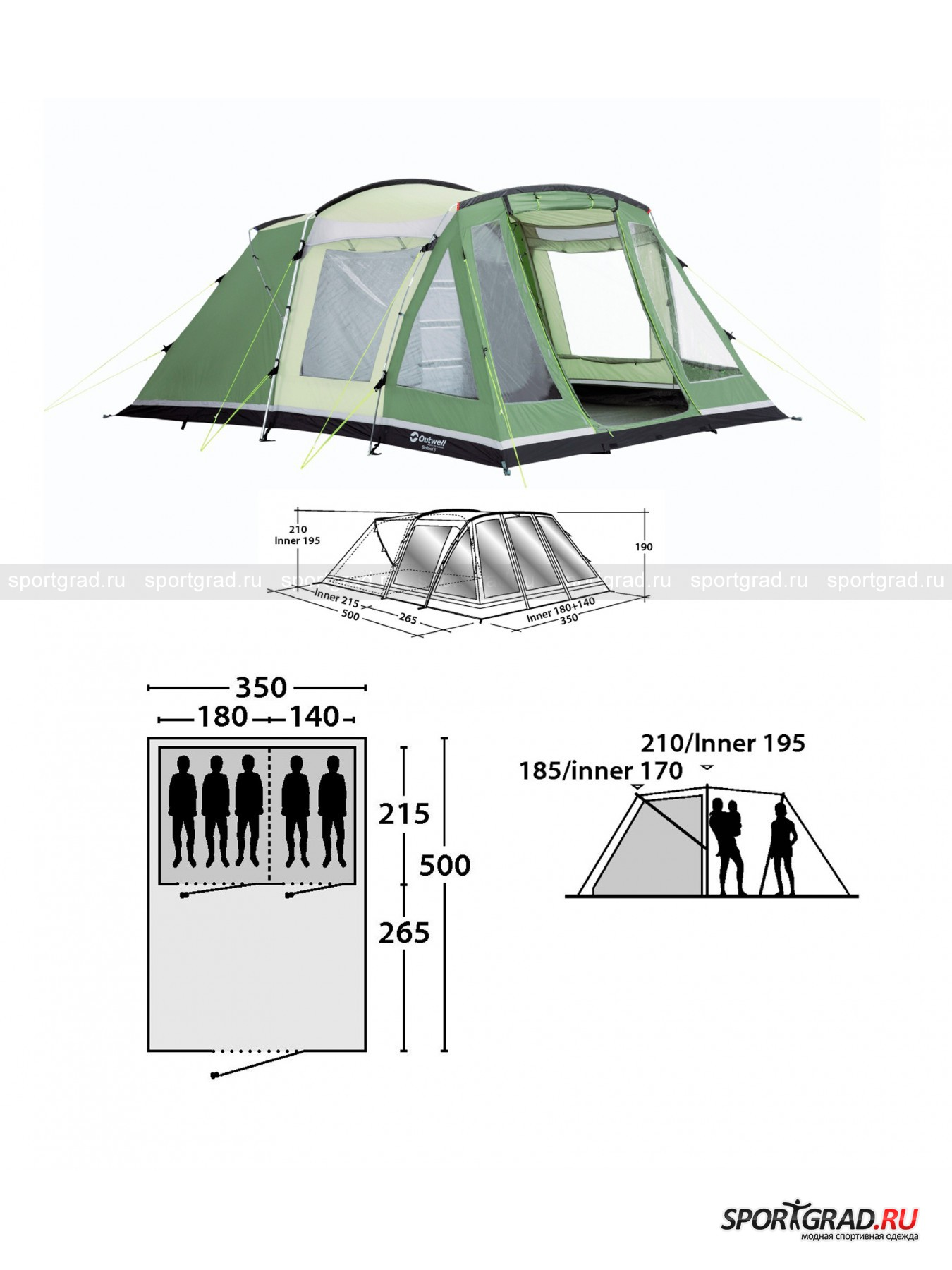 Палатка Birdland 5 OUTWELL от Спортград