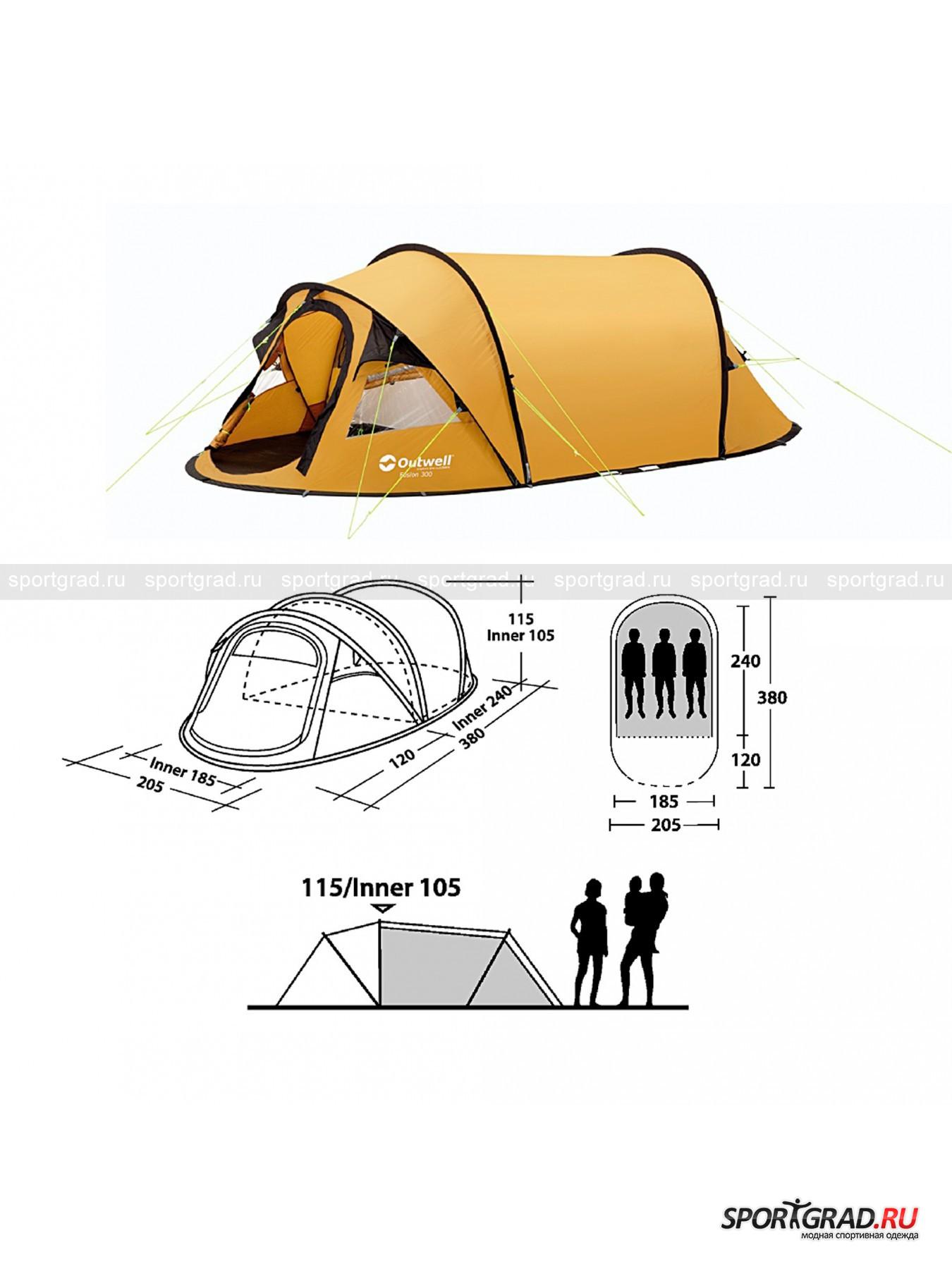 Палатка Fusion300 OUTWELL от Спортград