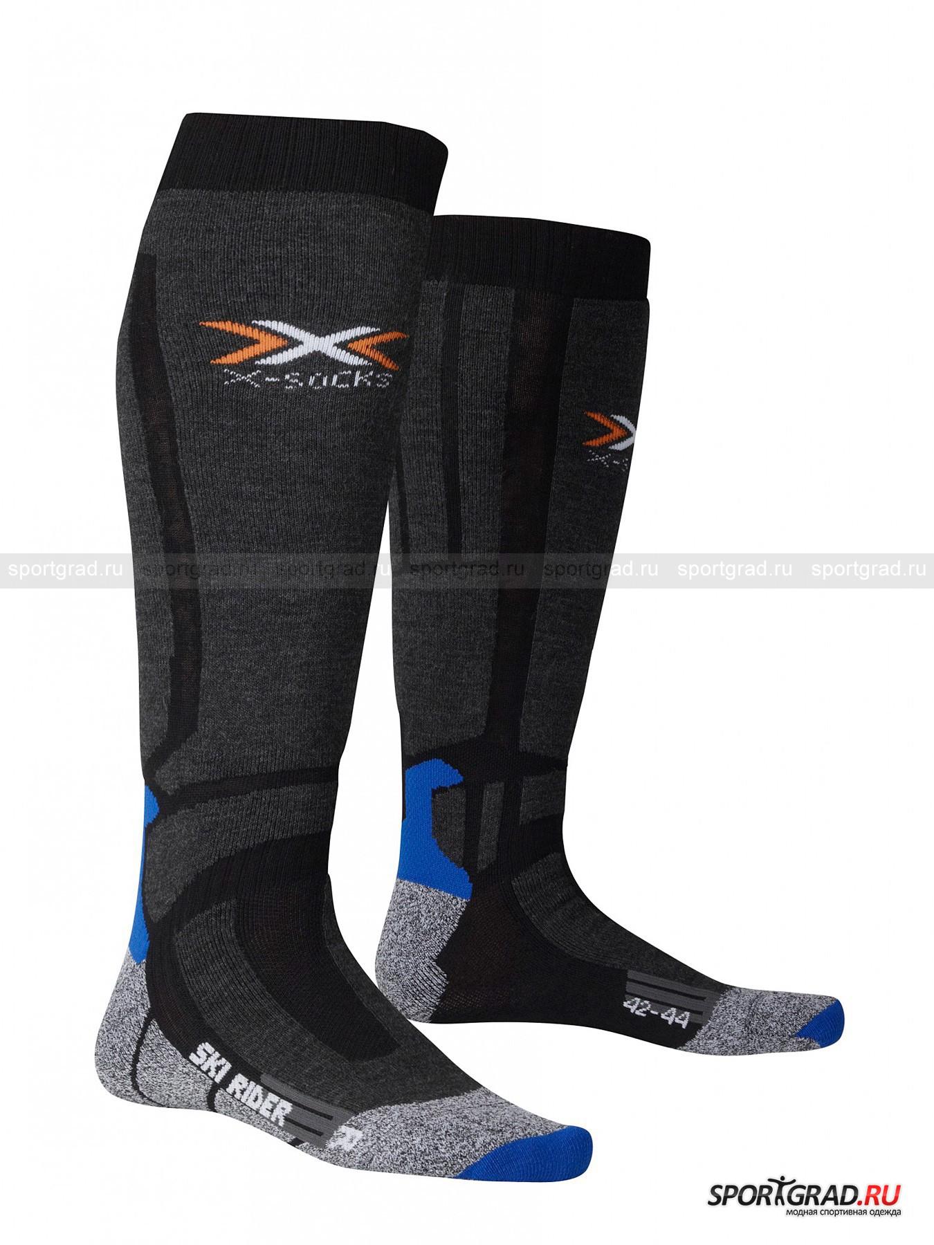 ����� ������� SKI RIDER X-SOCKS