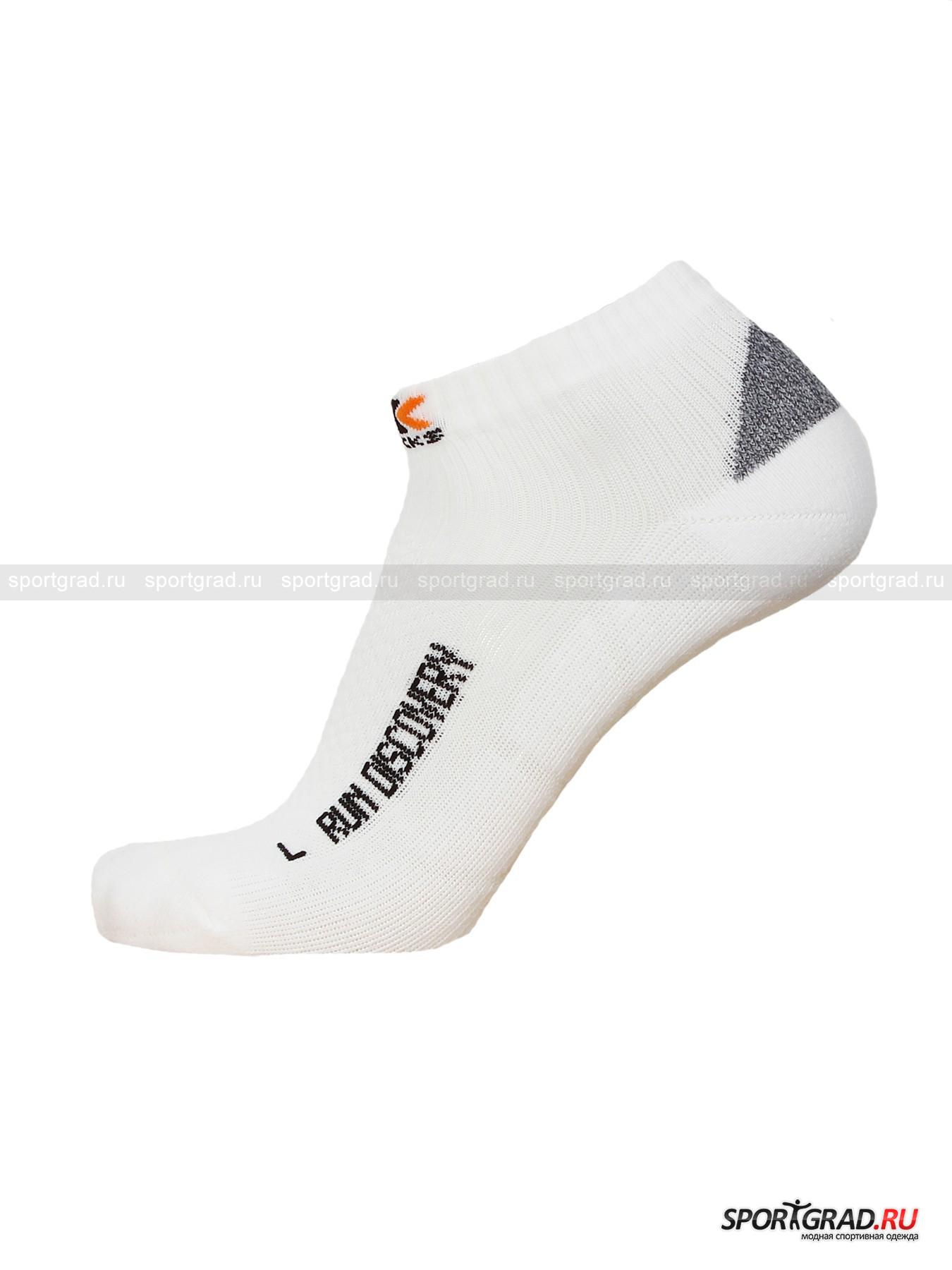 Носки унисекс X-SOCKS RUN DISCOVERY V 2.0