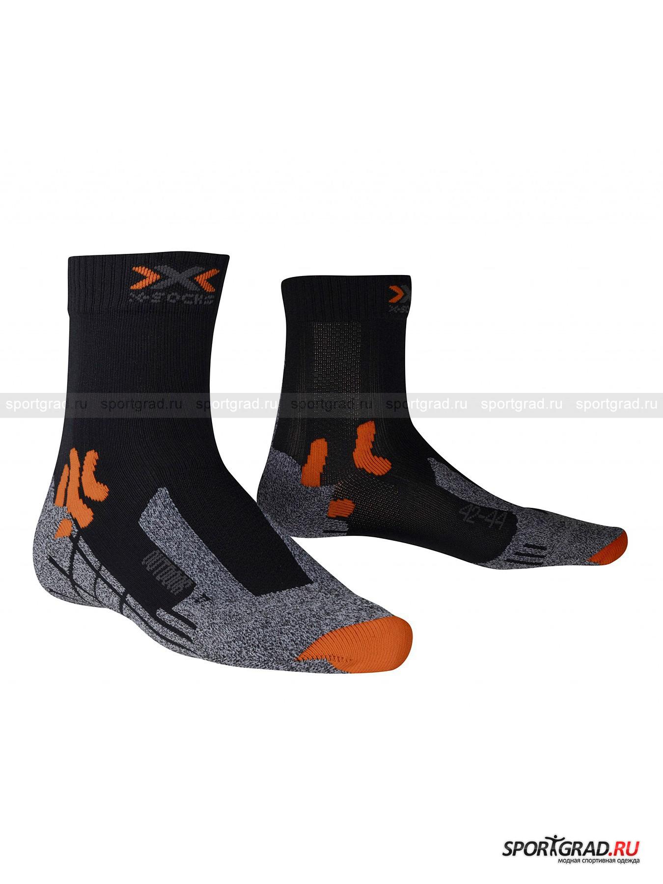 Носки унисекс OUTDOOR X-SOCKS