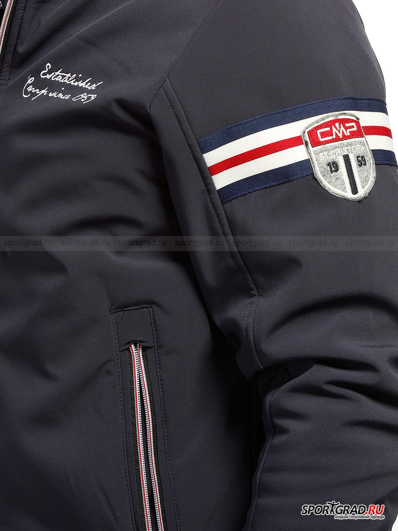 Куртка мужская CMP Hood Fur от Спортград