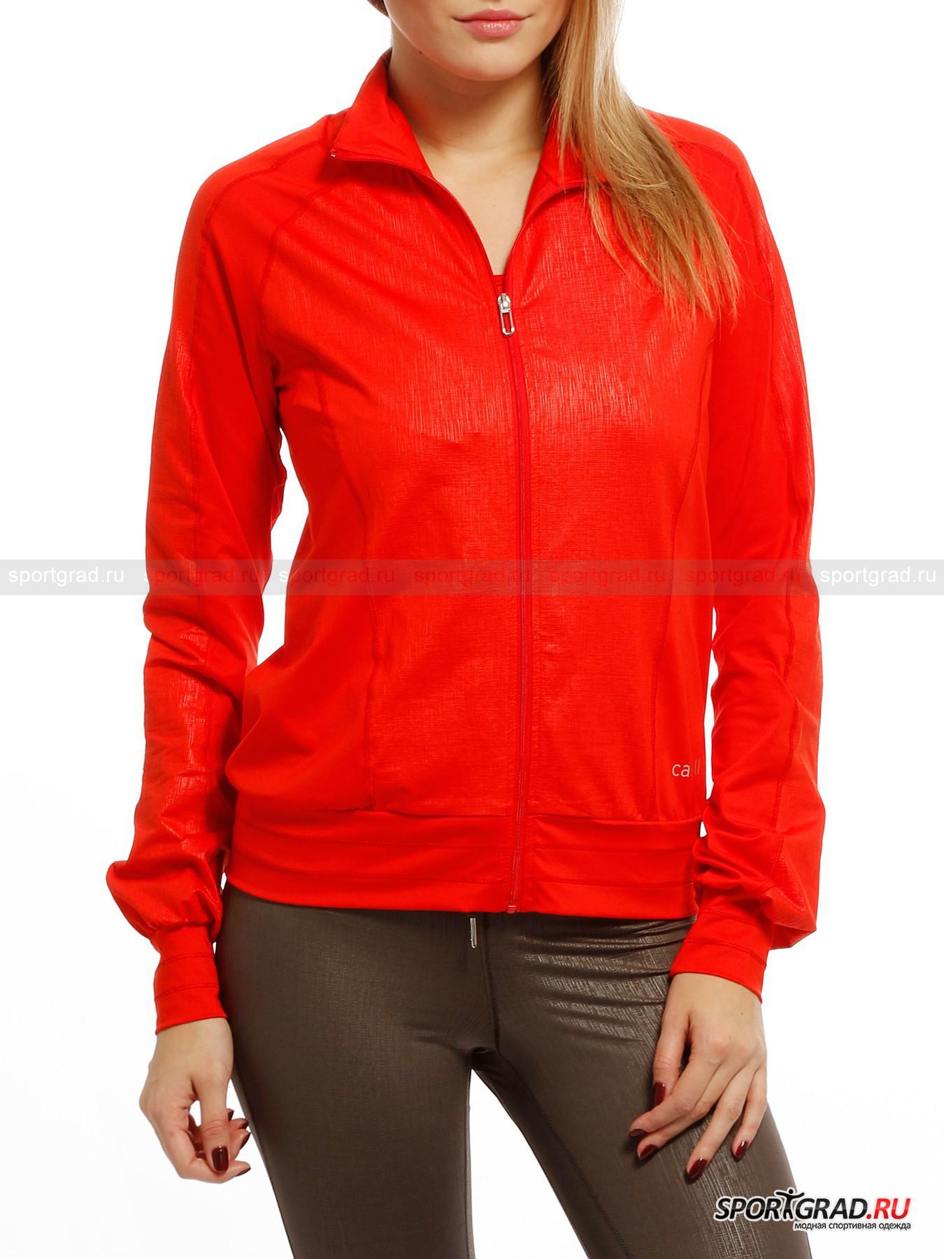 ��������� ������� Heat jacket CASALL