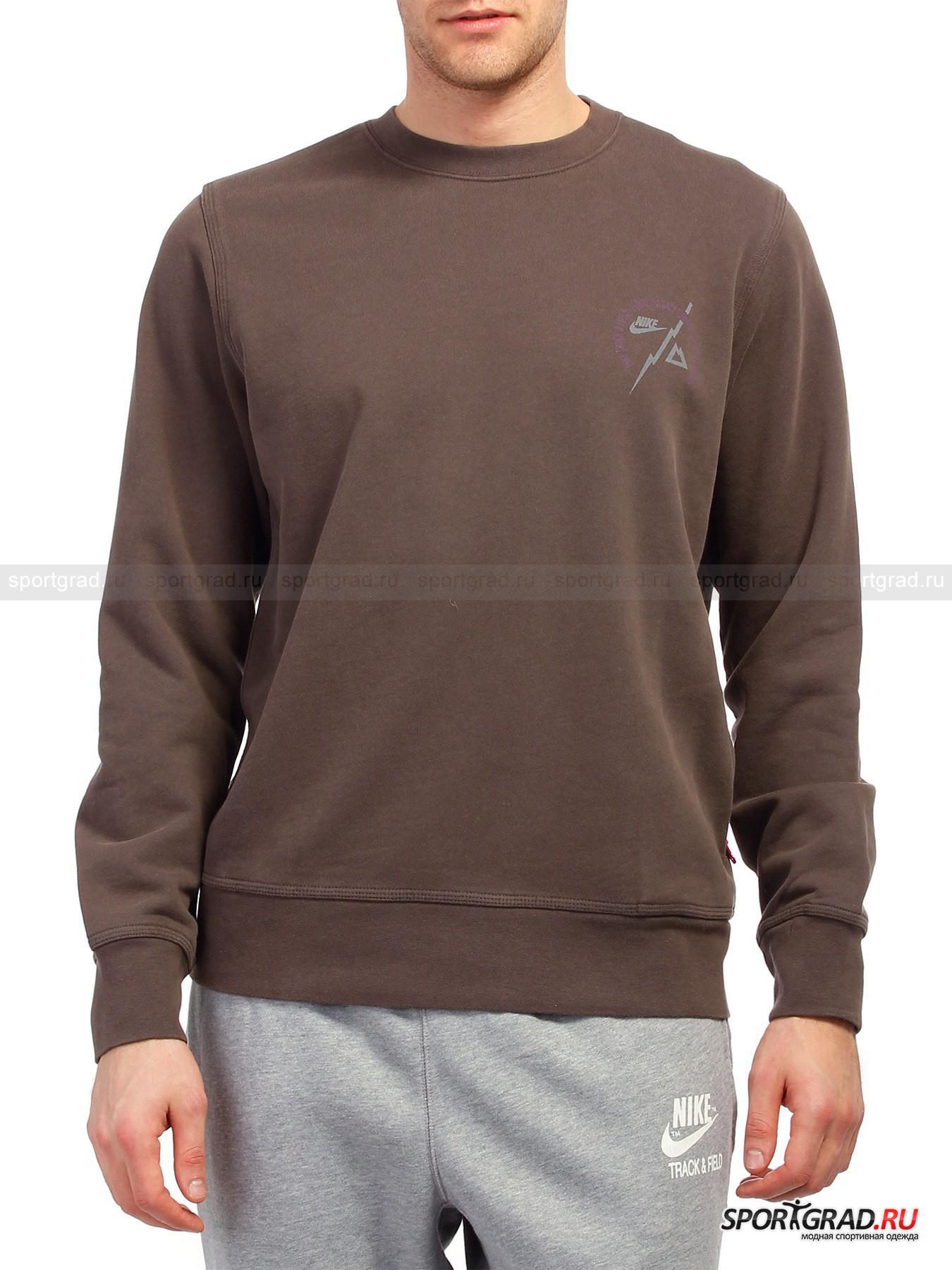 Пуловер Интернет Магазин С Доставкой