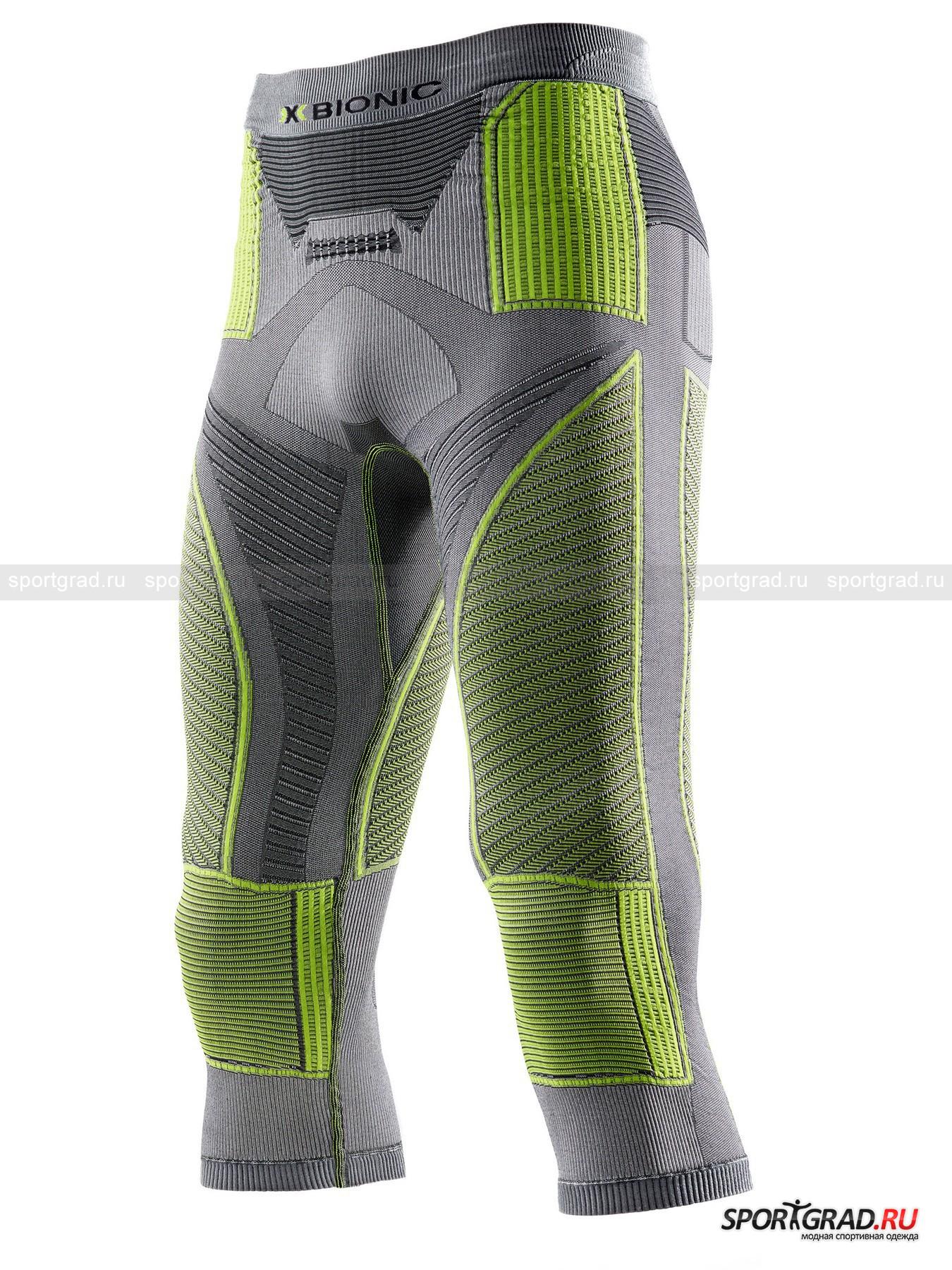 Белье: термобриджи мужские 3/4 X-BIONIC RADIACTOR  EVO MAN для спорта и охоты