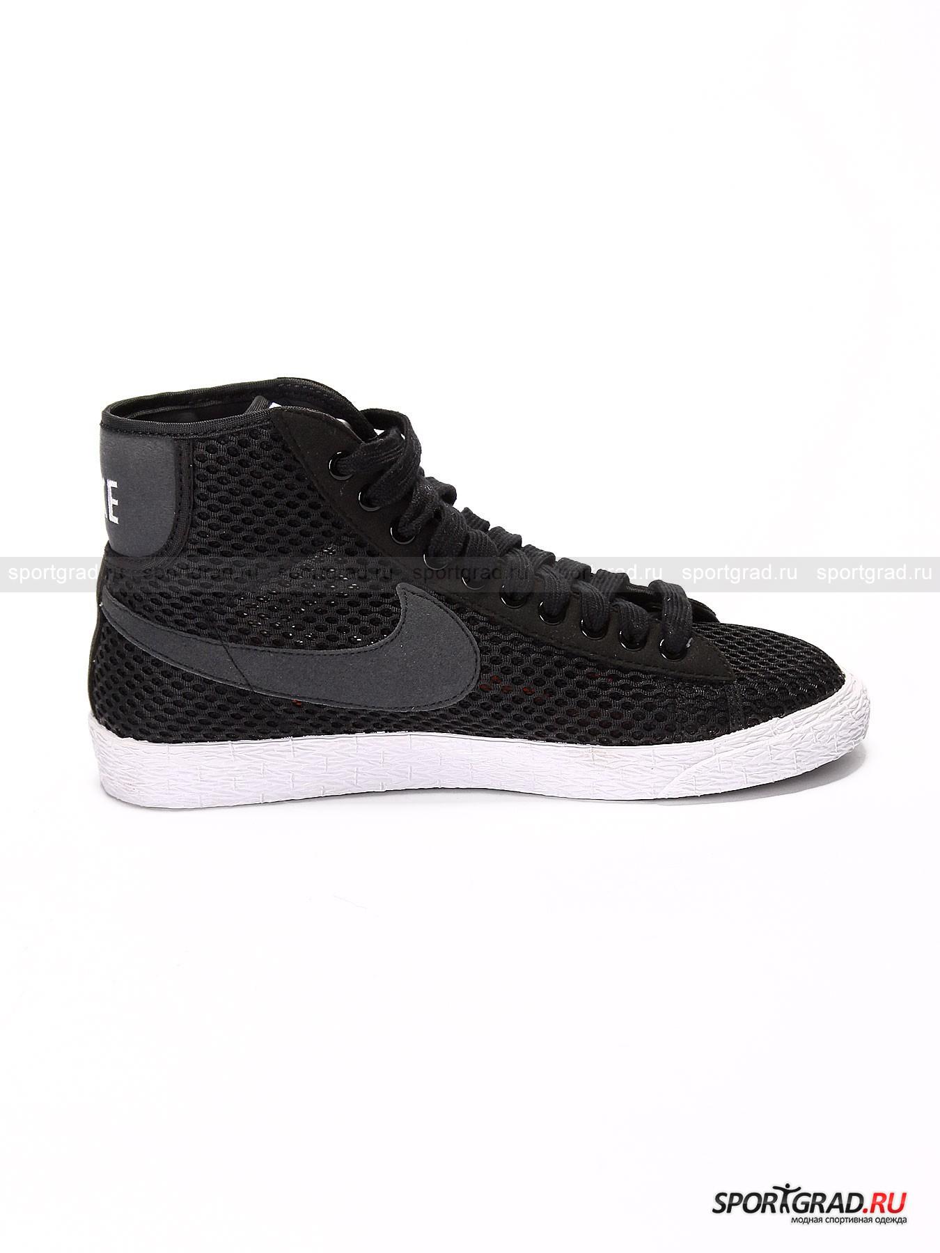 Кроссовки женские Nike BLAZER MID MESH от Спортград
