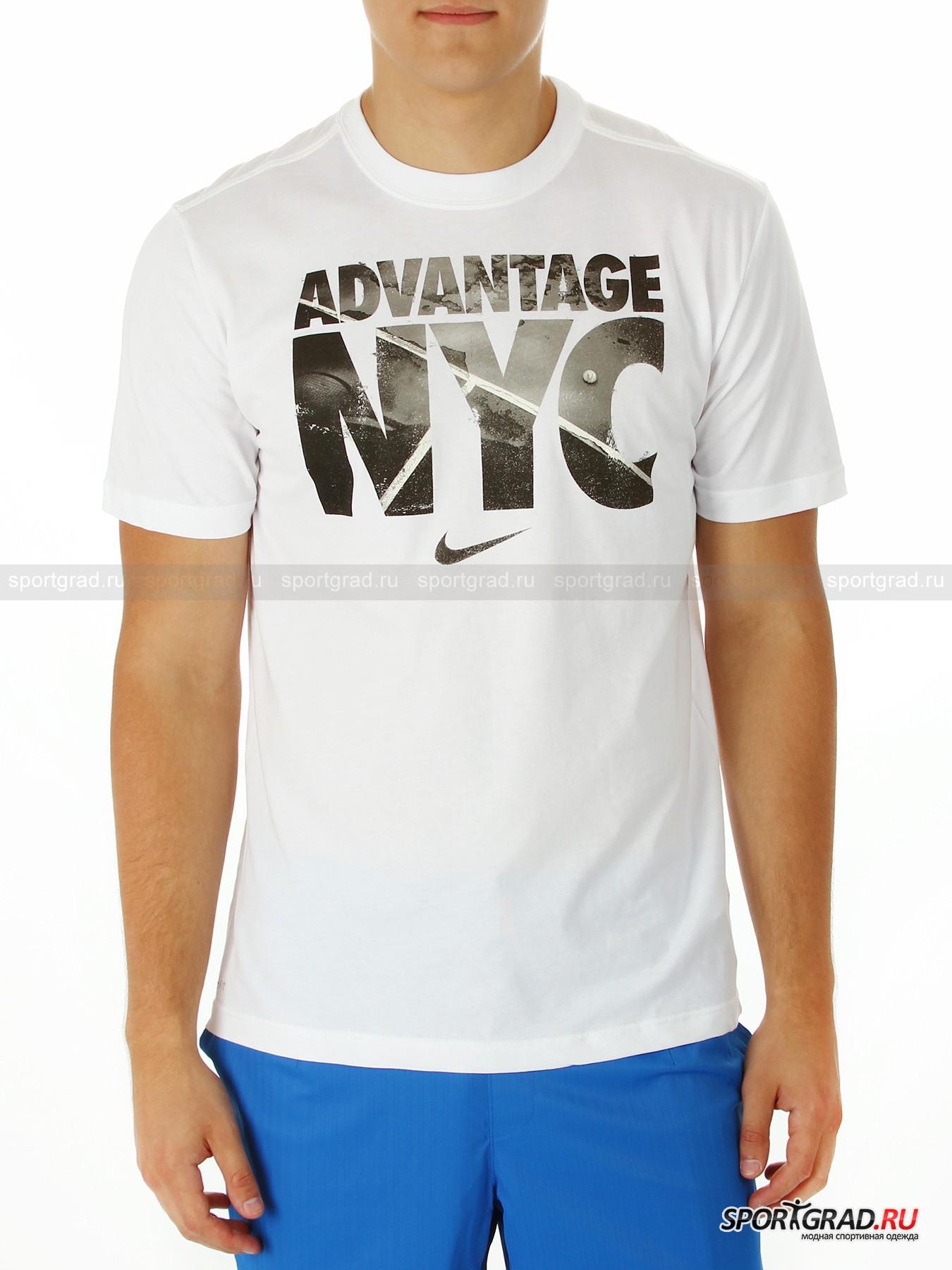 Футболка  мужская ADVANTAGE NYC DFC TEE NIKE