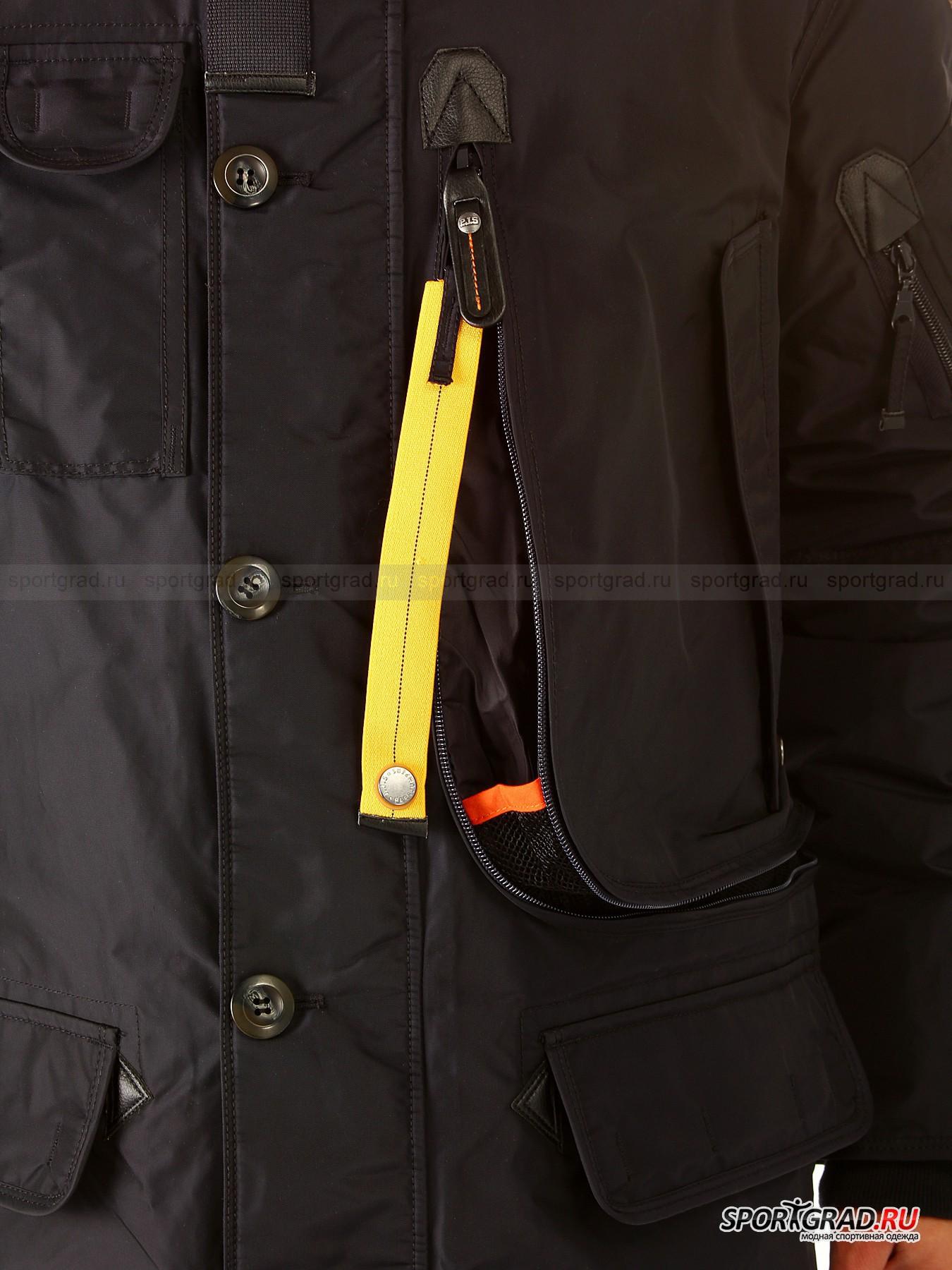 Парка пуховая мужская Kodiak PARAJUMPERS с отстегивающимся утеплителем от Спортград