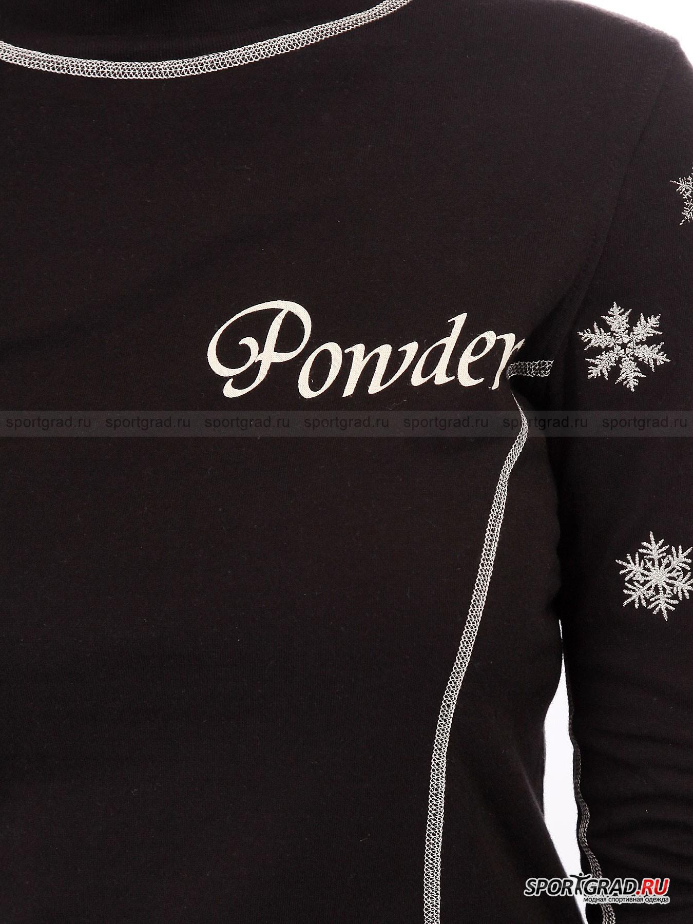 Водолазка женская Powder ALP-N-ROCK от Спортград