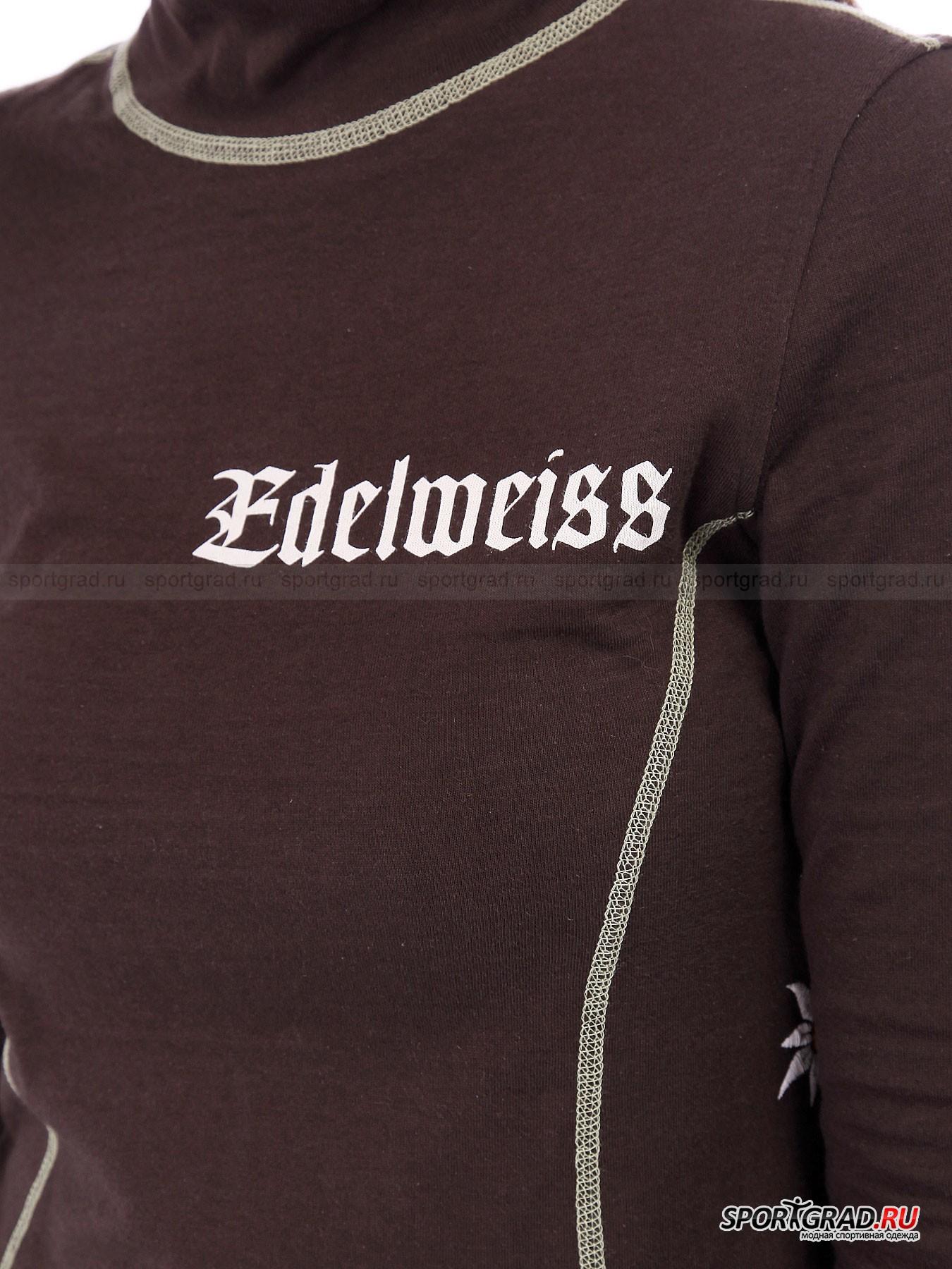 Водолазка женская Edelweiss ALP-N-ROCK от Спортград