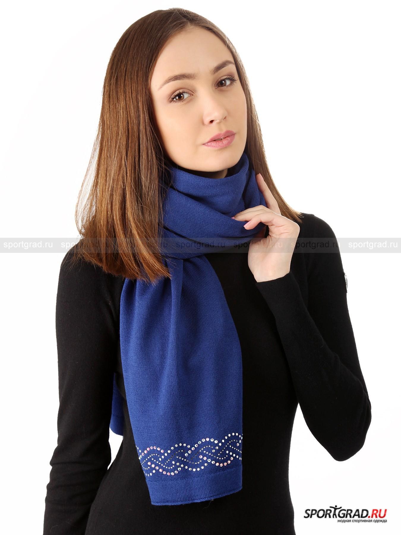 Шарф женский широкий LISA GROBL из мериносовой шерстиШарфы, Кашне<br>Широкий женский шарф LISA GROBL из тонкой упругой шерсти – приятная на ощупь защита горла от холода и послушно драпирующийся на шее аксессуар, узкие концы которого украшены аппликацией из кристаллов Сваровски.<br><br>Благодаря своим гипоаллергенным свойствам изделие не вызывает раздражений на коже, но при этом улучшает кровообращение, а, значит, в такой модели Вам будет тепло и уютно на холоде. <br><br>Ширина изделия ок. 57 см, длина 172 см.<br><br>Пол: Женский<br>Возраст: Взрослый<br>Тип: Шарфы, Кашне<br>Рекомендации по уходу: Изделию показана глажка при температуре, не превышающей 110°, и химчистка. Запрещены стирка, глажка, отбеливание и сушка в стиральной машине или электросушилке для белья.<br>Состав: 100% мериносовая шерсть