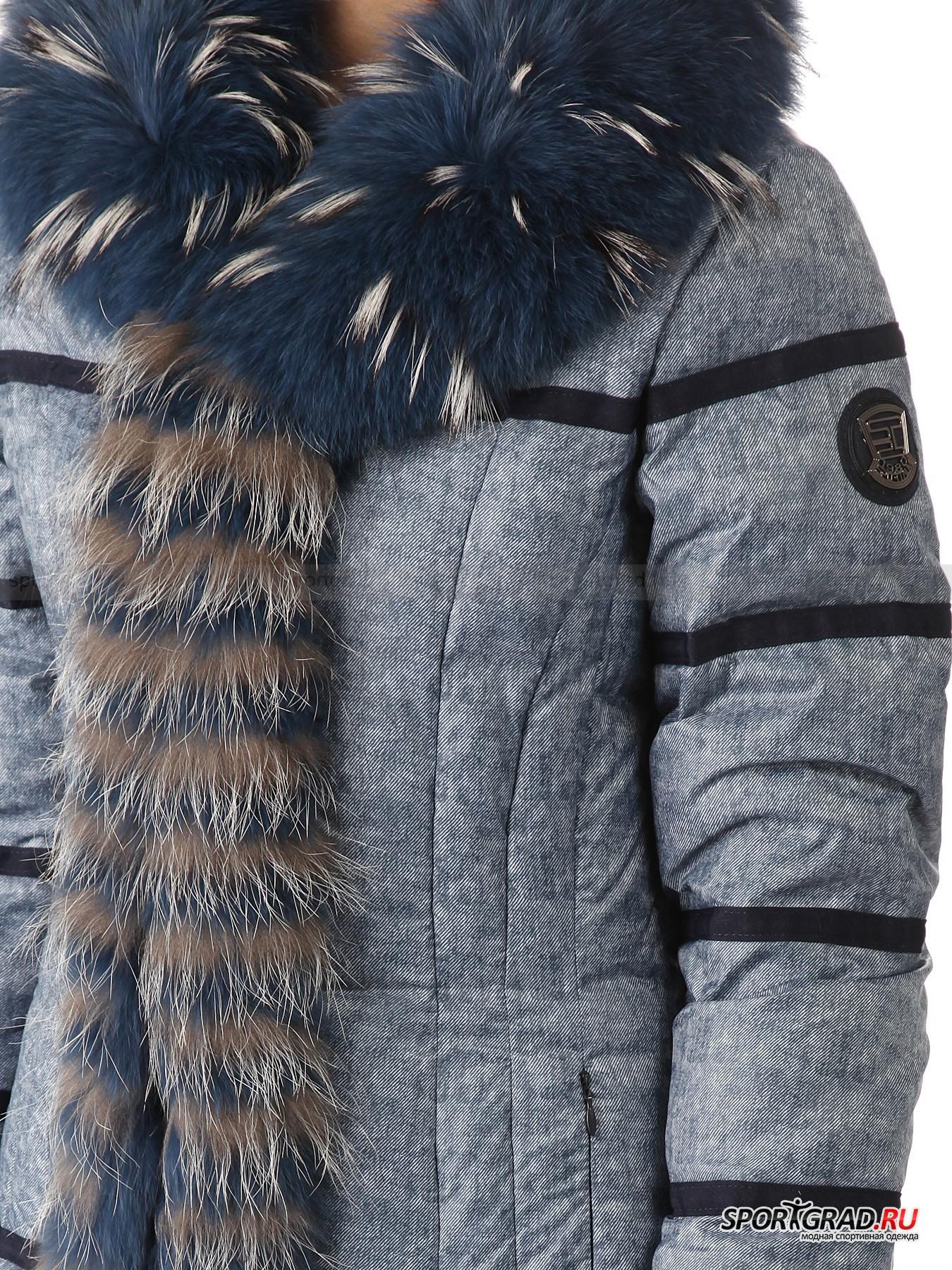 Пальто женское Rebel fox fur SPORTALM от Спортград