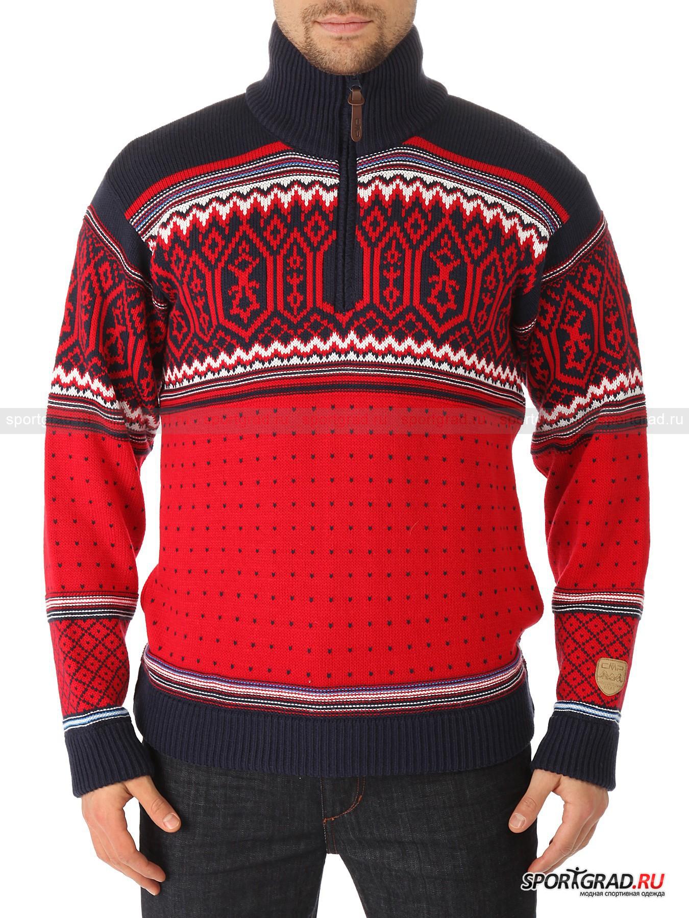 Пуловер С Орнаментом С Доставкой