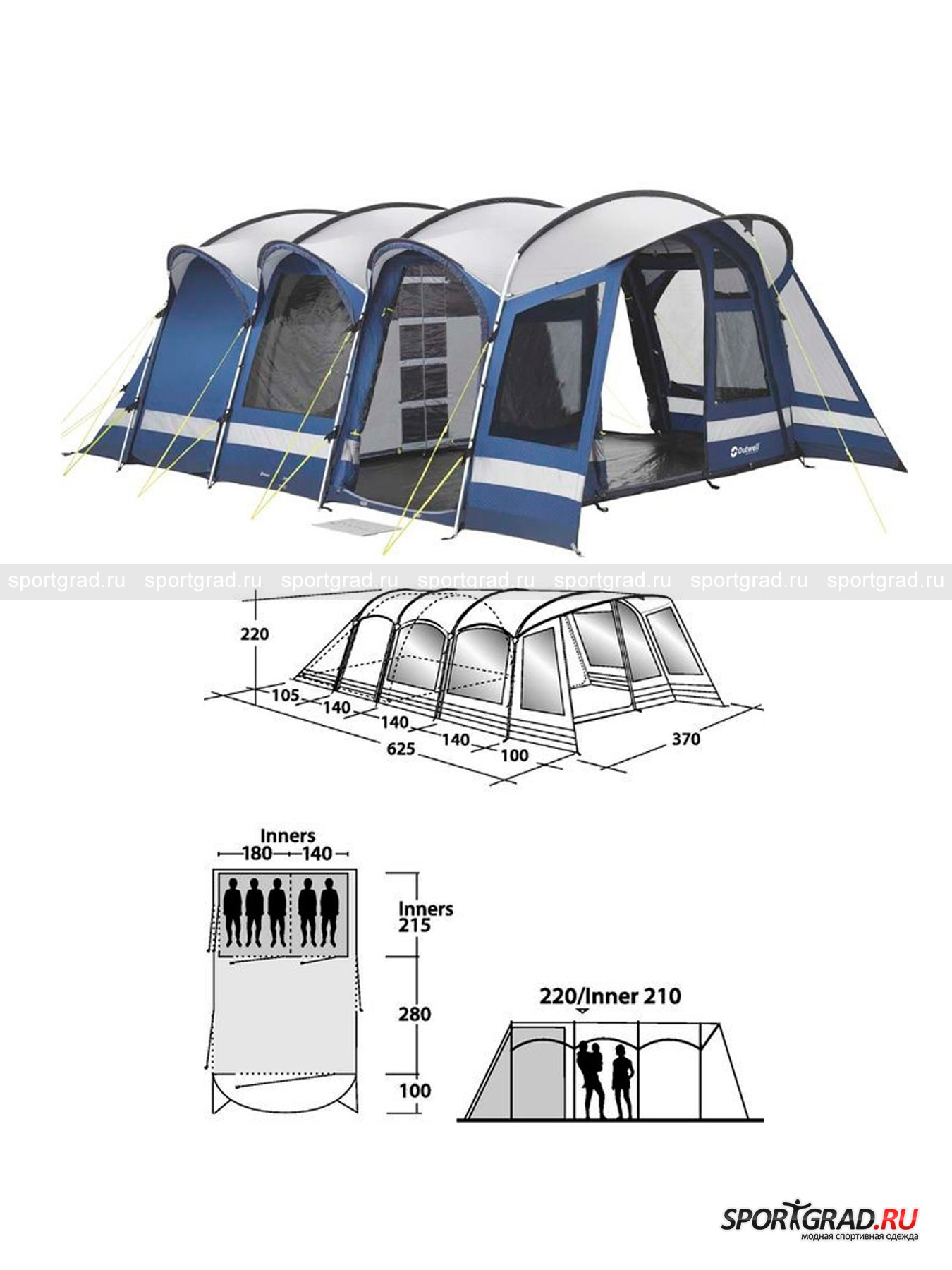 Палатка Biscayne 5 OUTWELL от Спортград