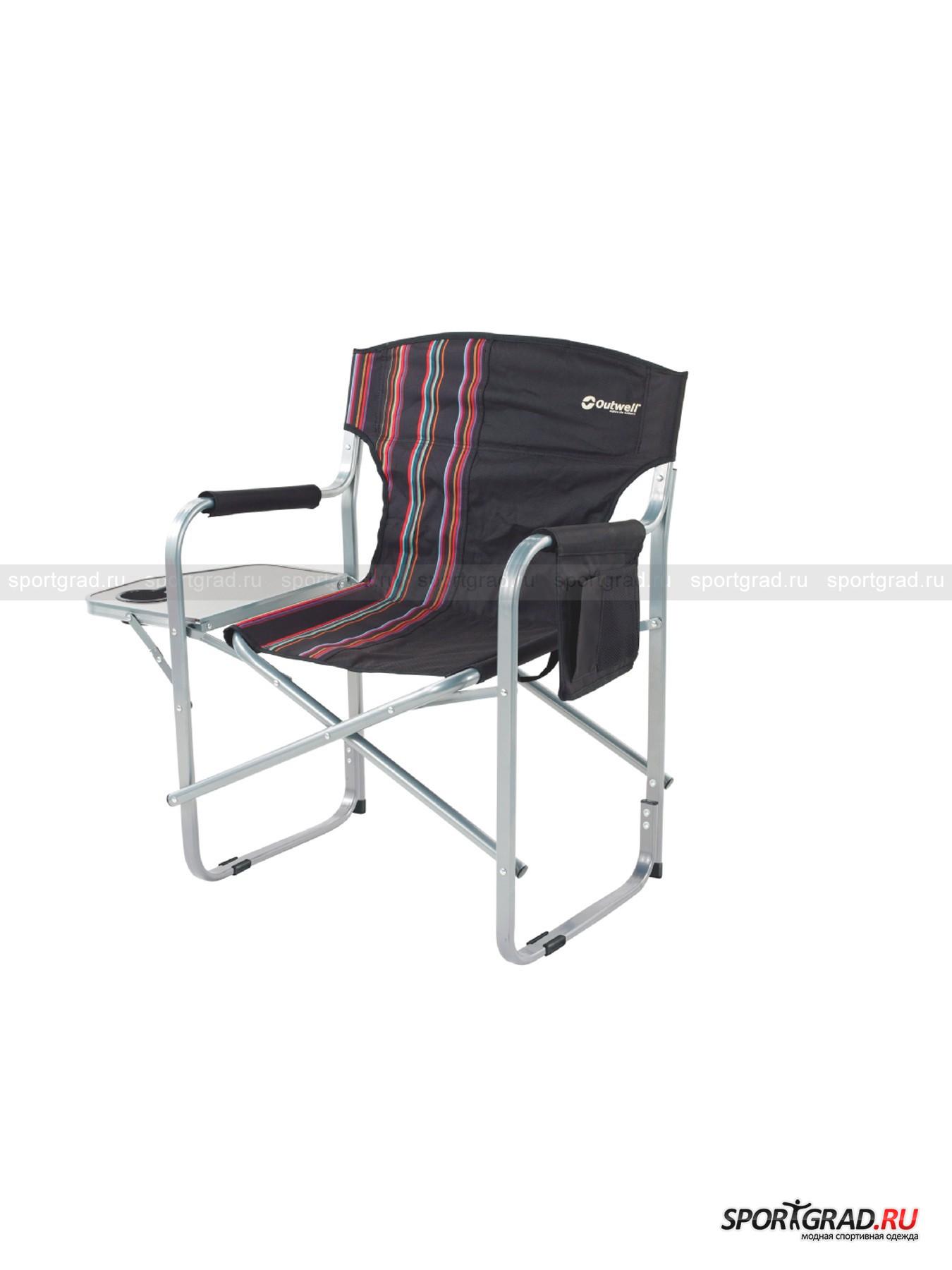 Кресло Bredon Hills OUTWELL от Спортград