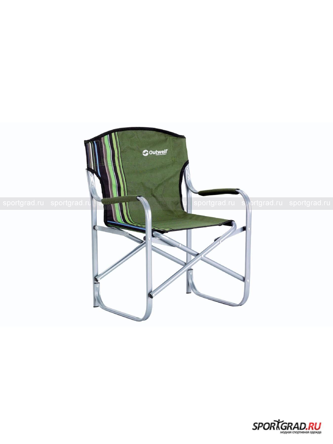 Кресло Bredon Hills OUTWELL