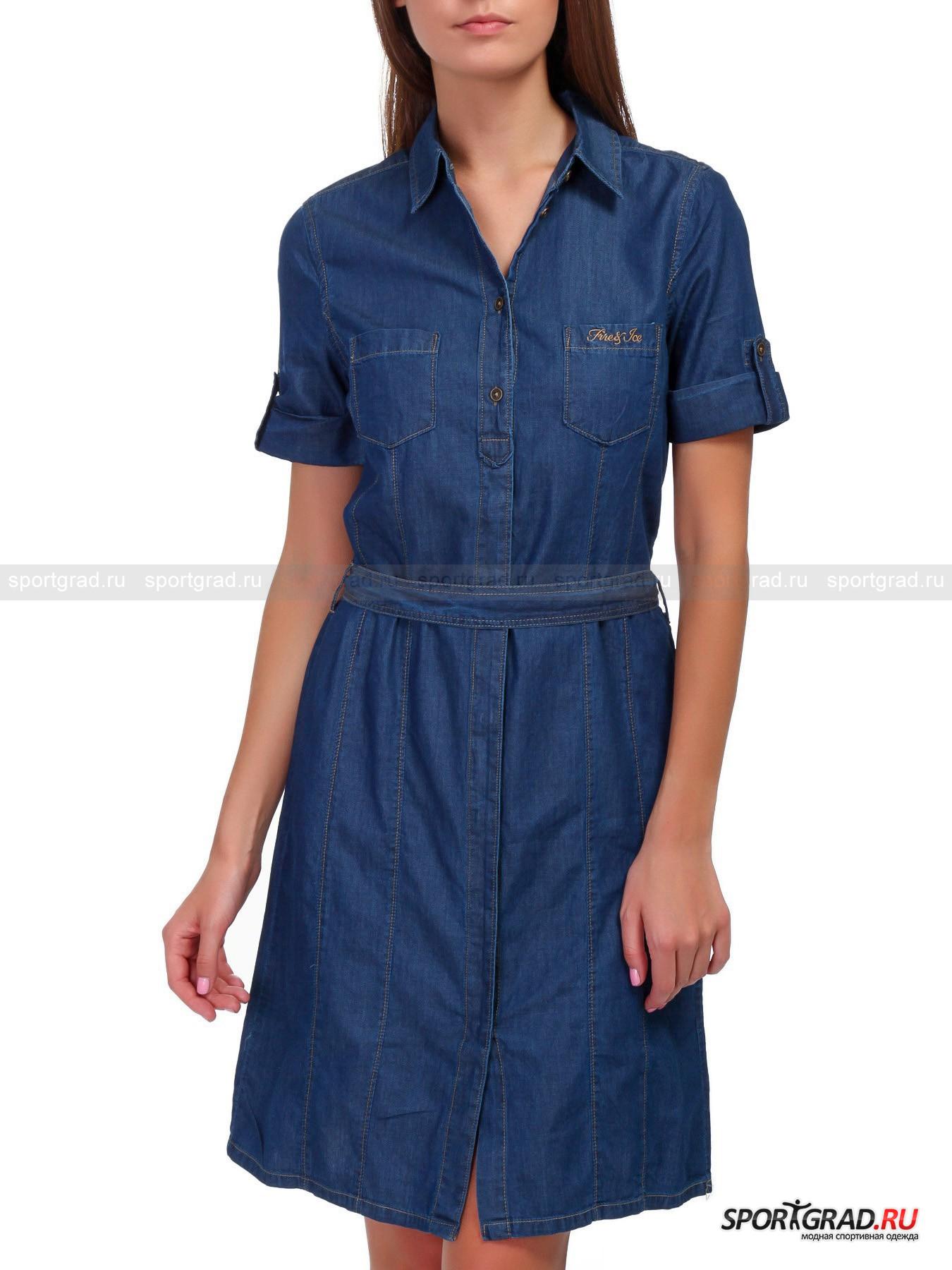Платье рубашка женское джинсовое macy