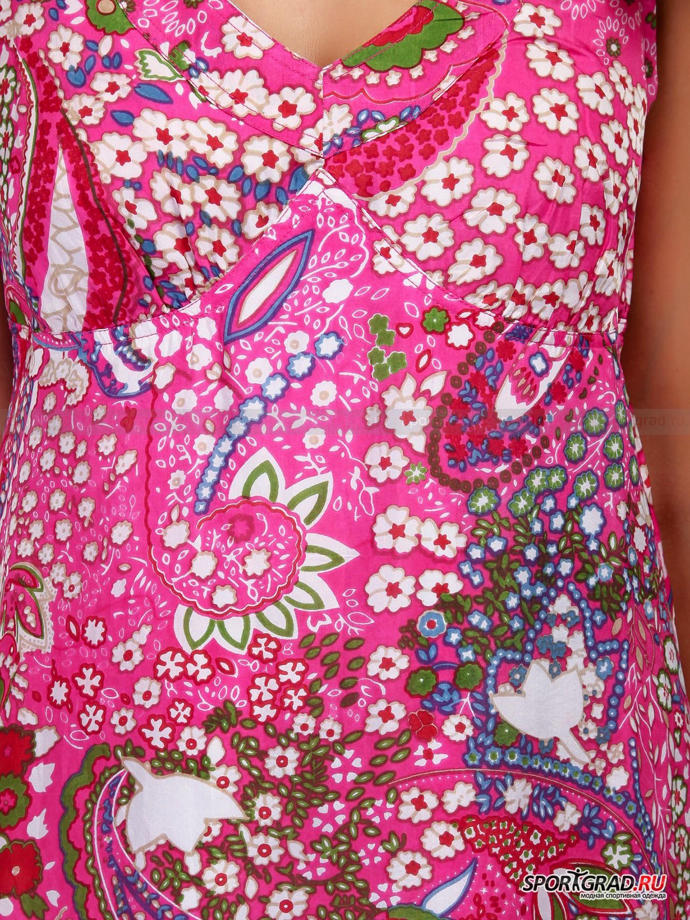 Сарафан женский шелковый Holly FIRE&ICE на хлопковой подкладке от Спортград