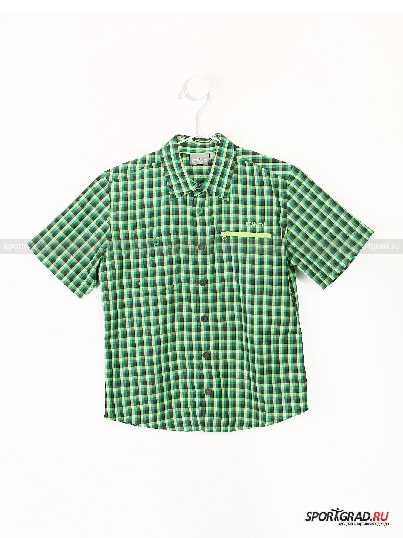 Рубашка для мальчиков SHIRT CAMPAGNOLO от Спортград