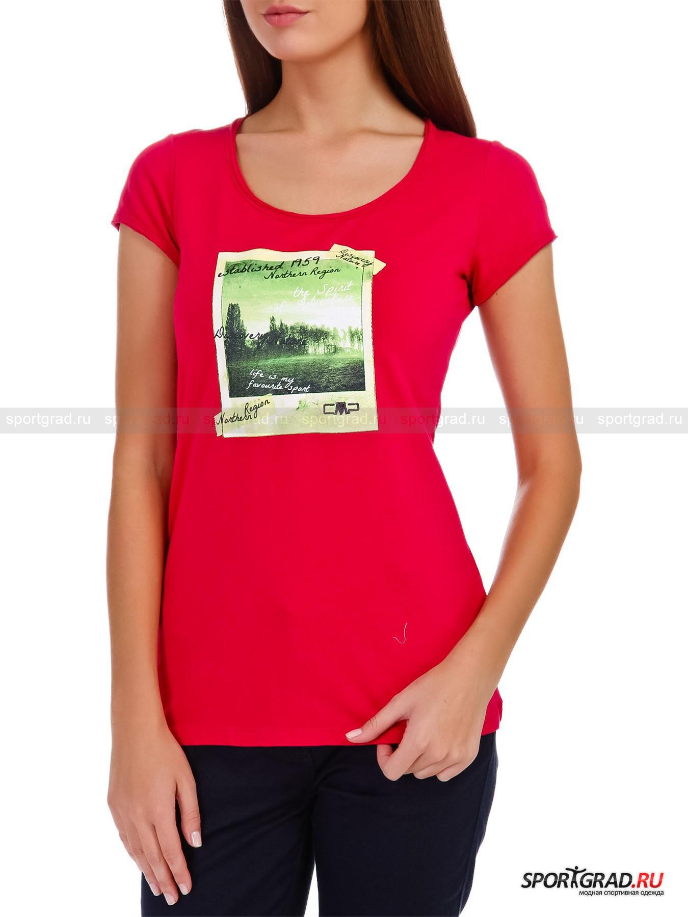 Футболка женская STRETCH T-SHIRT CAMPAGNOLOФутболки<br>Мягкая женская футболка с принтом от CAMPAGNOLO. Изящный приталенный крой в сочетании с первоклассной хлопковой тканью обеспечивают удобную посадку и подчёркивают женственность Вашей фигуры. Во всю грудь красуется принт в виде ретро-фотокарточки Polaroid, на котором запечатлены лес и поле в тумане… Романтика… Короткие  рукава в сочетании с рваной окантовкой и большим принтом смотрятся отлично. Насыщенный розовый цвет и итальянское качество CAMPAGNOLO для модных девушек, любящих стиль casual.<br><br>Пол: Женский<br>Возраст: Взрослый<br>Тип: Футболки<br>Рекомендации по уходу: Ручная стирка при 40 градусах, щадящий отжим, гладить при температуре до 110 градусов.<br>Состав: 95% хлопок; 5% эластан.