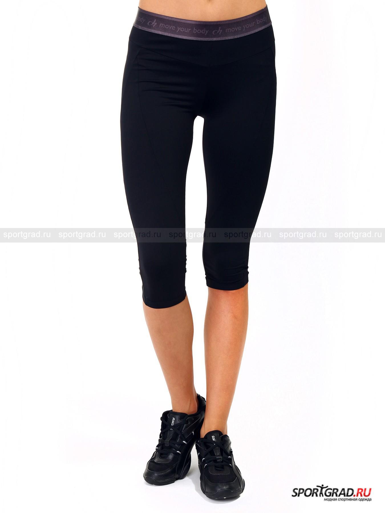Бриджи женские DEHA для фитнесаБриджи, Капри<br>Женские бриджи DEHA, скроенные по уникальному лекалу, на занятиях по фитнесу за счет умеренного компрессионного эффекта эластичного материала будут красиво облегать ножки и даже в некоторой степени поддерживать мышцы. Суперпрочная плоская резинка пояса, принт на котором призывает к физической активности, надежно фиксирует изделие на бедрах.<br> <br>Длина изделия по боковому шву с учетом пояса ок. 60, 5 см, ширина по бедрам 36 см (размер S).<br><br>Пол: Женский<br>Возраст: Взрослый<br>Тип: Бриджи, Капри<br>Рекомендации по уходу: Изделию показана стирка при температуре строго 30°, глажка при температуре, не превышающей 110°, и химчистка. Запрещены отбеливание и сушка в стиральной машине или электросушилке для белья.<br>Состав: 83% полиамид, 17%  эластан