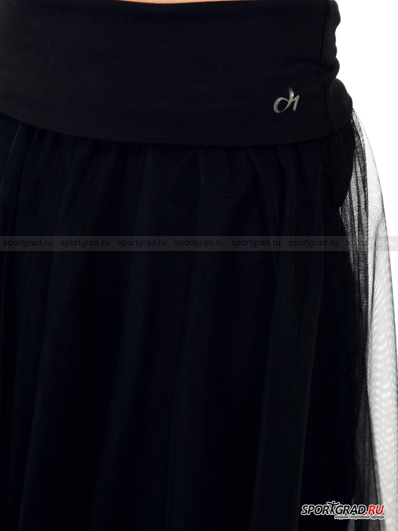 Юбка женская двухъярусная DEHA от Спортград