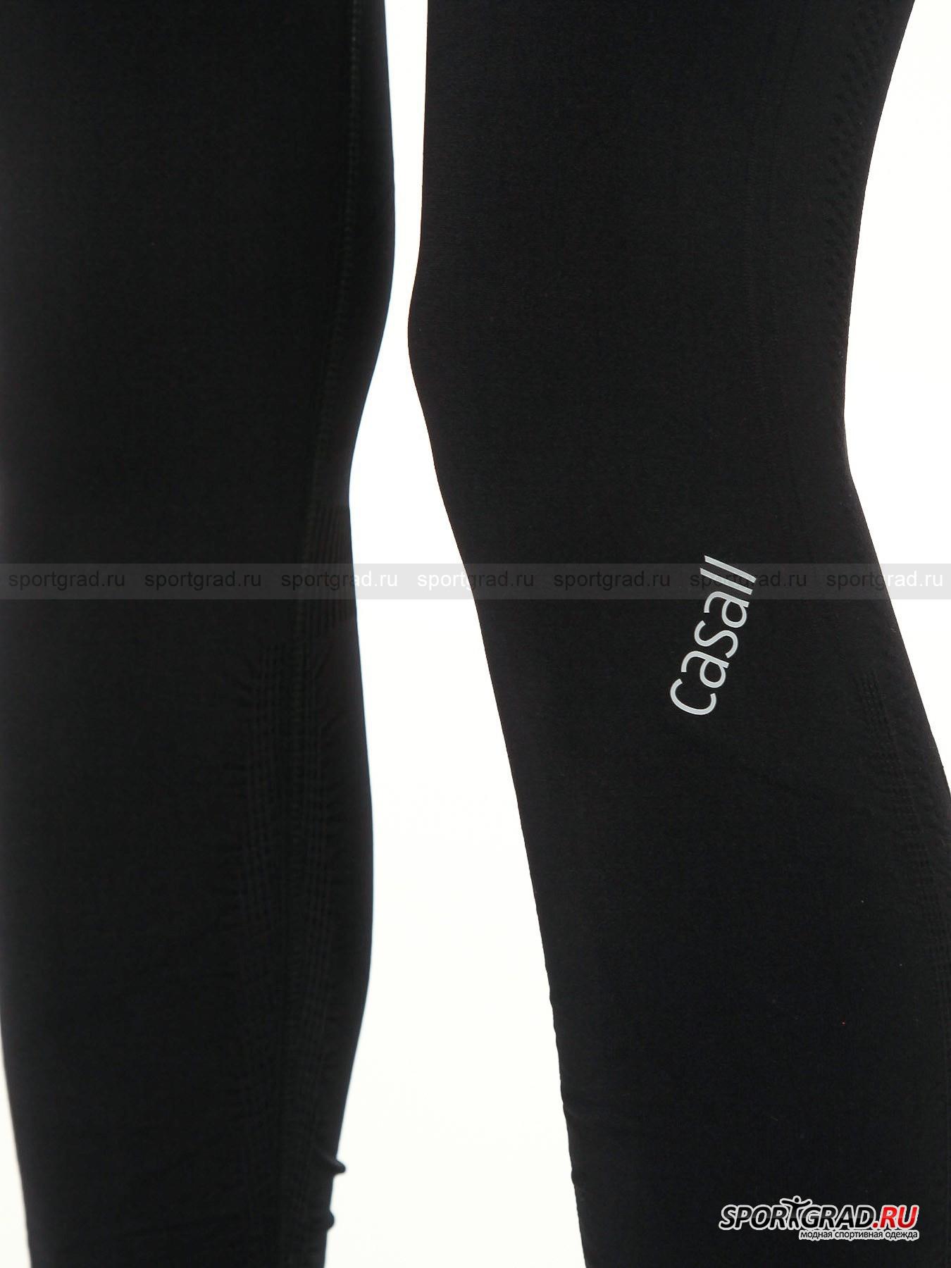 Леггинсы женские Seamless tights CASALL для йоги и танцев от Спортград