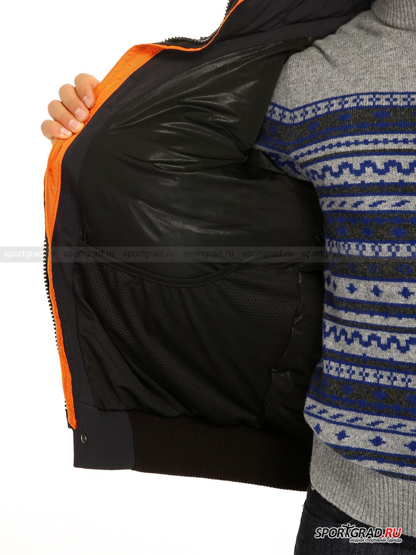 Куртка мужская утепленная Desna OSC для городских морозов от Спортград