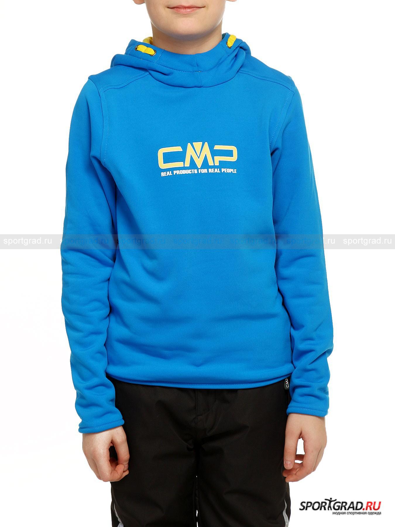 Толстовка для мальчиков  BOY SWEAT FIX HOOD CAMPAGNOLOТолстовки<br>Оригинальный крой, функциональные материалы и превосходное качество исполнения – вот то, чем может похвастаться одежда итальянской марки CMP. Эта модель выполнена из функциональной дышащей ткани CMP ARCTIC FLEECE STRETCH PERFORMANCE, которая с внешней стороны напоминает мягкий неопрен, а с внутренней приятный для кожи флис. Материал ARCTIC FLEECE STRETCH хорошо тянется, имеет лёгкий вес, быстро высыхает и отлично сохраняет тепло, а ещё он быстро отводит влагу и испарения наружу. Толстовка имеет тёплый двойной капюшон, тонкие неопреновые манжеты и украшена принтом с эмблемой CMP на груди.<br><br>Возраст: Детский<br>Тип: Толстовки<br>Рекомендации по уходу: Деликатная ручная стирка при температуре 30 градусов, щадящий ручной отжим.<br>Состав: 100% полиэстер