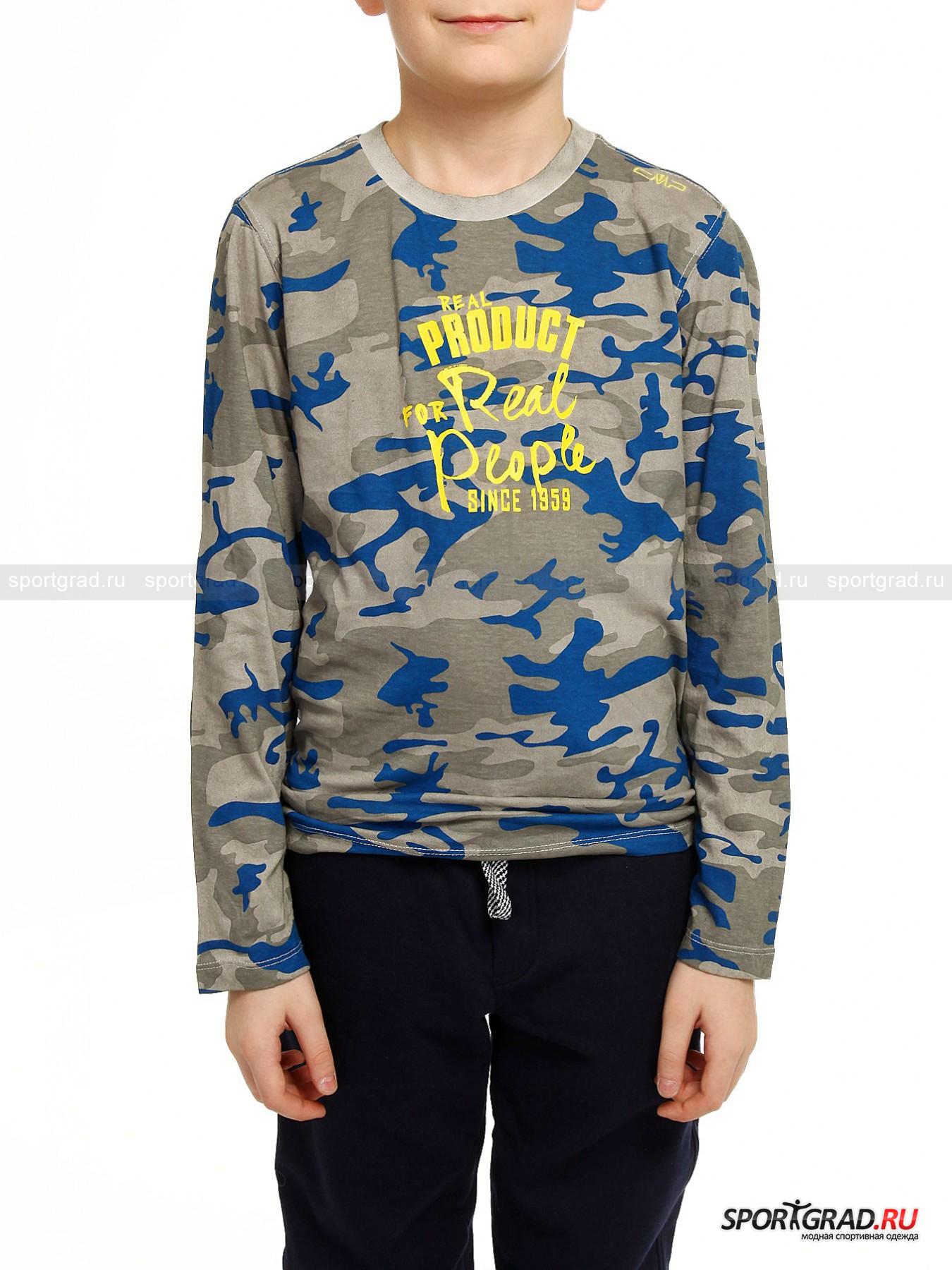 Лонгслив для мальчиков  BOY T-SHIRT CAMPAGNOLOФутболки<br>Этот необычный лонгслив CMP из винтажной линии выполнен из стопроцентной хлопковой ткани с мягкой приятной коже текстурой, которая хорошо тянется и украшен нашивками, принтами и вышивкой. Если Вашему ребёнку по душе оригинальная одежда в стиле sport casual, то такая вещь не оставит его равнодушным.<br><br>Возраст: Детский<br>Тип: Футболки<br>Рекомендации по уходу: Деликатная ручная стирка при температуре 30 градусов, щадящий ручной отжим, гладить при температуре до 110 градусов.<br>Состав: 100% хлопок