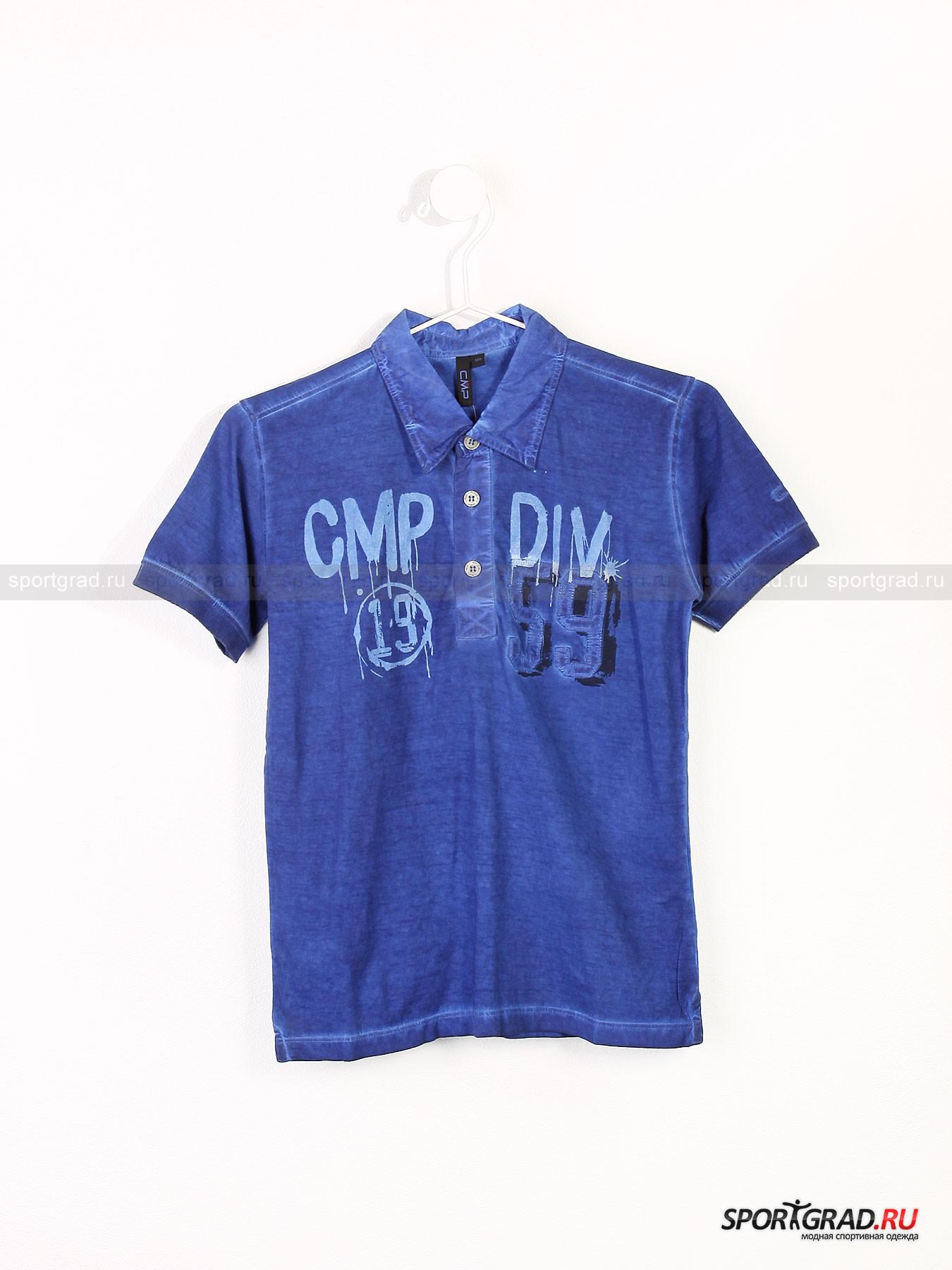���� ������� CAMPAGNOLO CMP DIV.