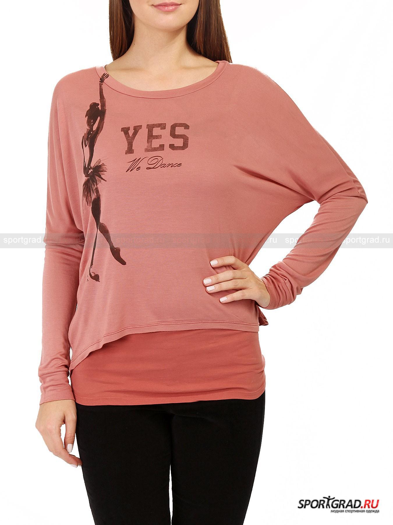 Футболка женская двухслойная DoubleT-shirt DEHAФутболки<br>Потрясающий лонгслив T-shirt Deha предназначен прежде всего для танцоров: профессионалов, любителей и просто «сочувствующих».  Модель состоит из двух слоев, которые можно носить отдельно друг от друга. Базовый слой представляет собой простую однотонную майку на тонких бретелях, пошитую из хлопка с добавлением эластана – очень приятной на ощупь ткани. Сверху создатели вещи предлагают надевать полупрозрачный свободный топ с длинными рукавами фасона «летучая мышь», выполненный из невероятно мягкого и гладкого материала модал. Лонгслив украшен принтом с изображением балерины и надписью Yes We Dance. Сзади модель длиннее, чем спереди.<br><br>Пол: Женский<br>Возраст: Взрослый<br>Тип: Футболки<br>Рекомендации по уходу: стирка в теплой воде до 30 С; не отбеливать; гладить слегка нагретым утюгом (температура до 110 C); только сухая чистка; нельзя выжимать и сушить в стиральной машине<br>Состав: Нижний слой  93% хлопок, 7%  эластан; верхний слой 100% модал