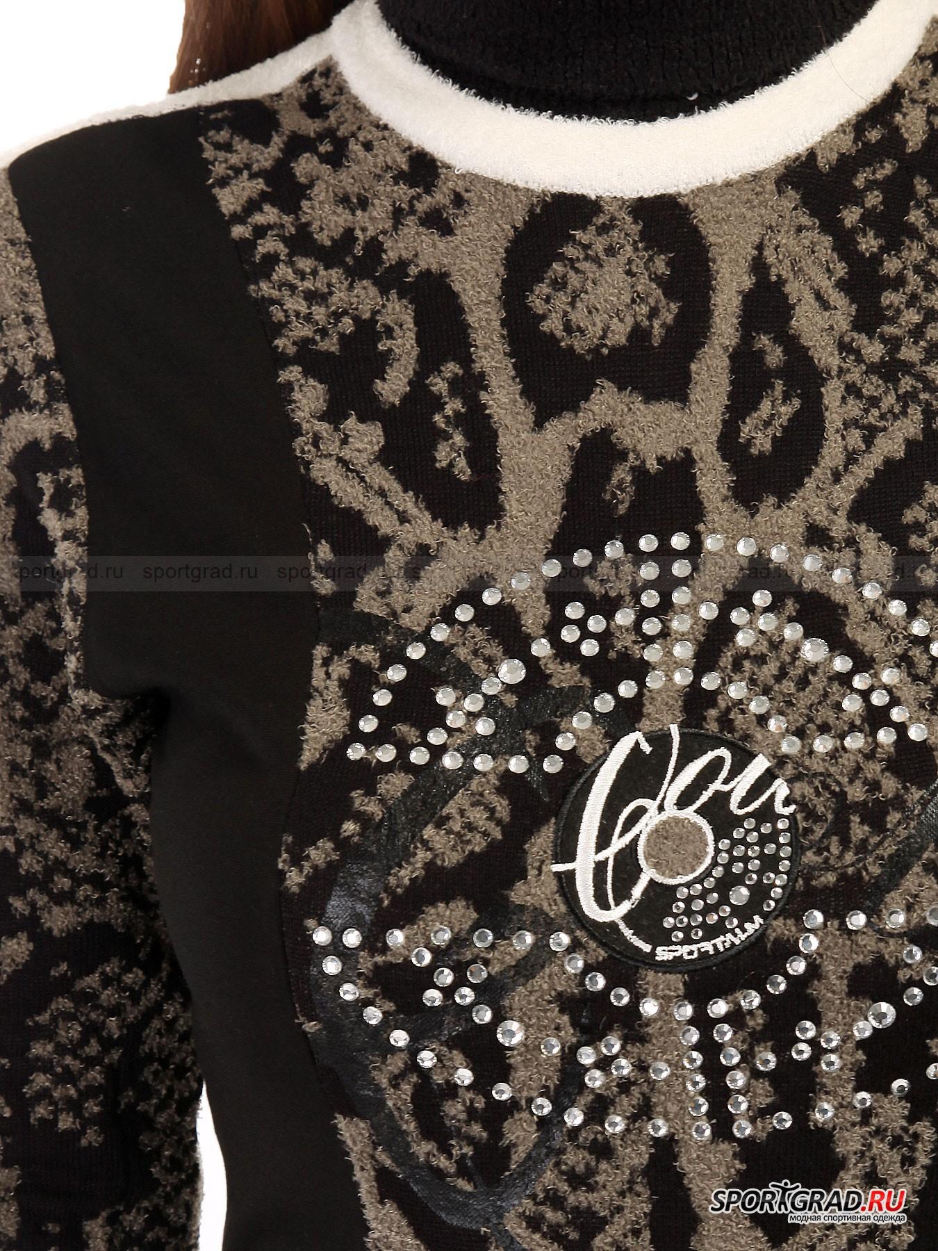Платье женское Grant SPORTALM от Спортград