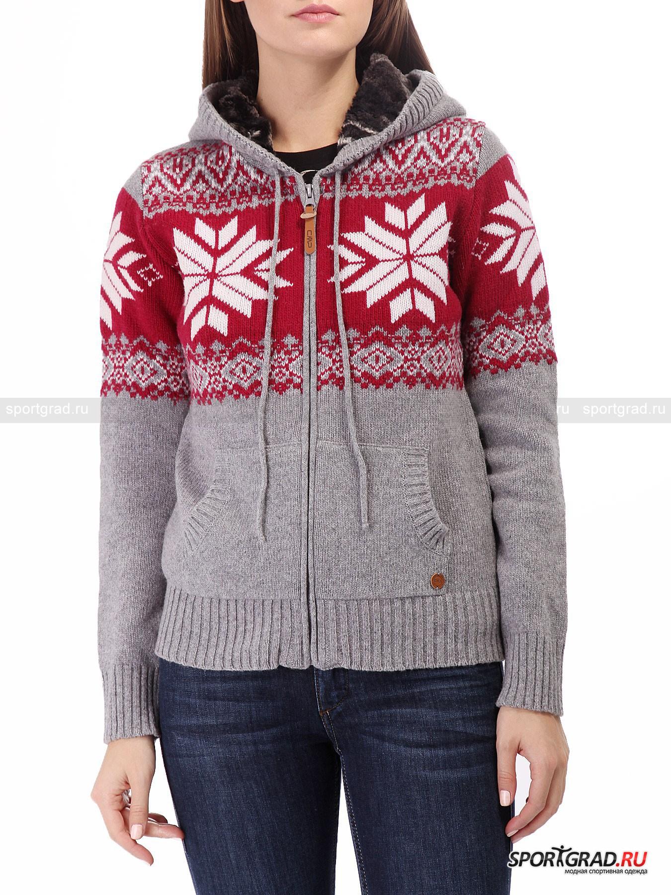 Кардиган на молнии женский Knitted Pullover CAMPAGNOLO